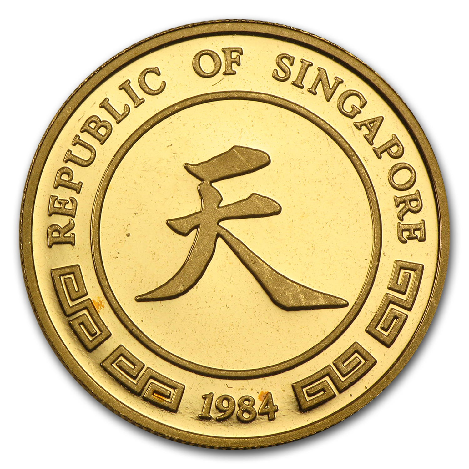 Singapore 1984 - 25 Singold 1/4 oz Gold (Year of the Rat)