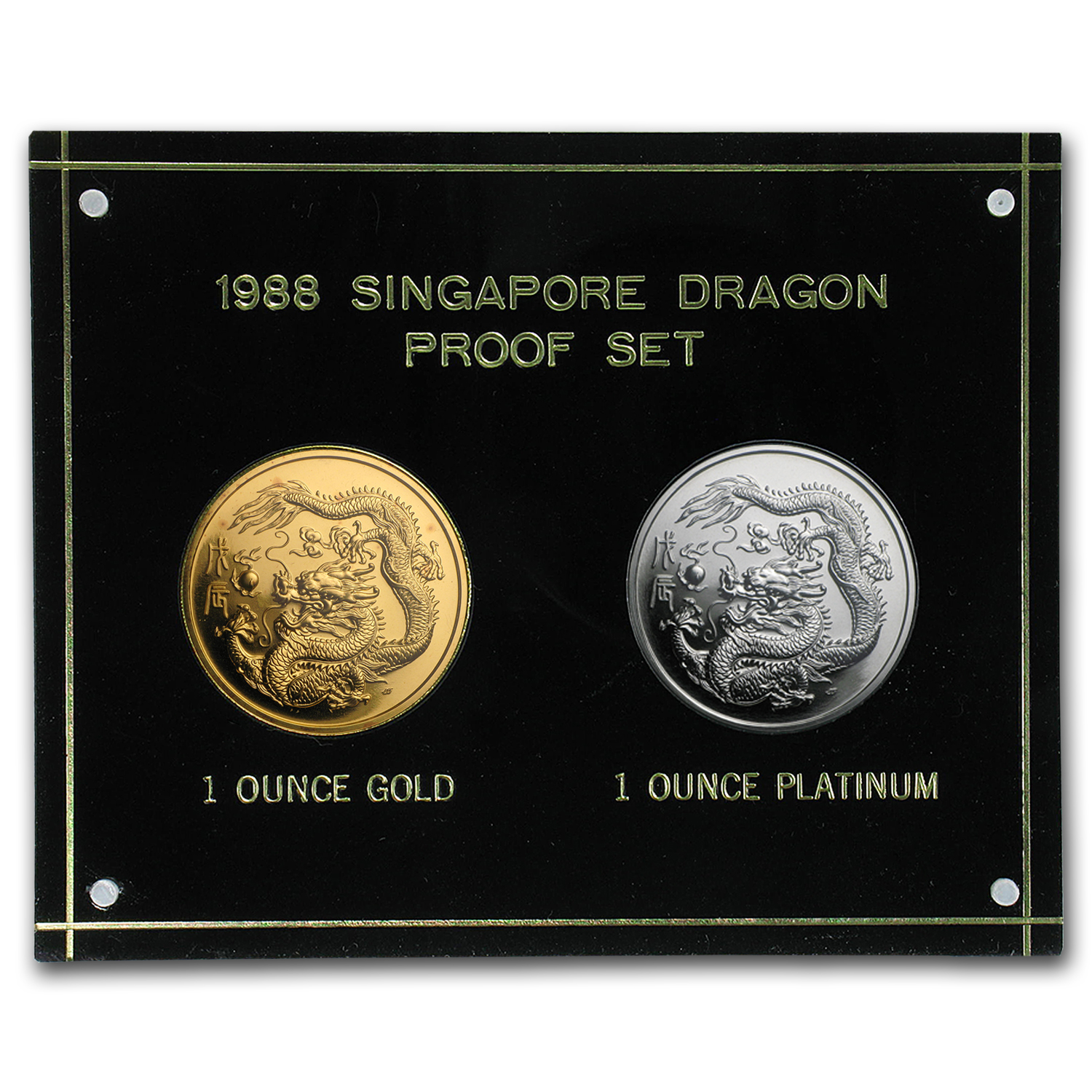 1988 Singapore 2-Coin Platinum & Gold Dragon Proof Set