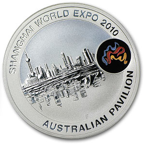 2010 1 oz Proof Silver Cityscape Shanghai World Expo Coin