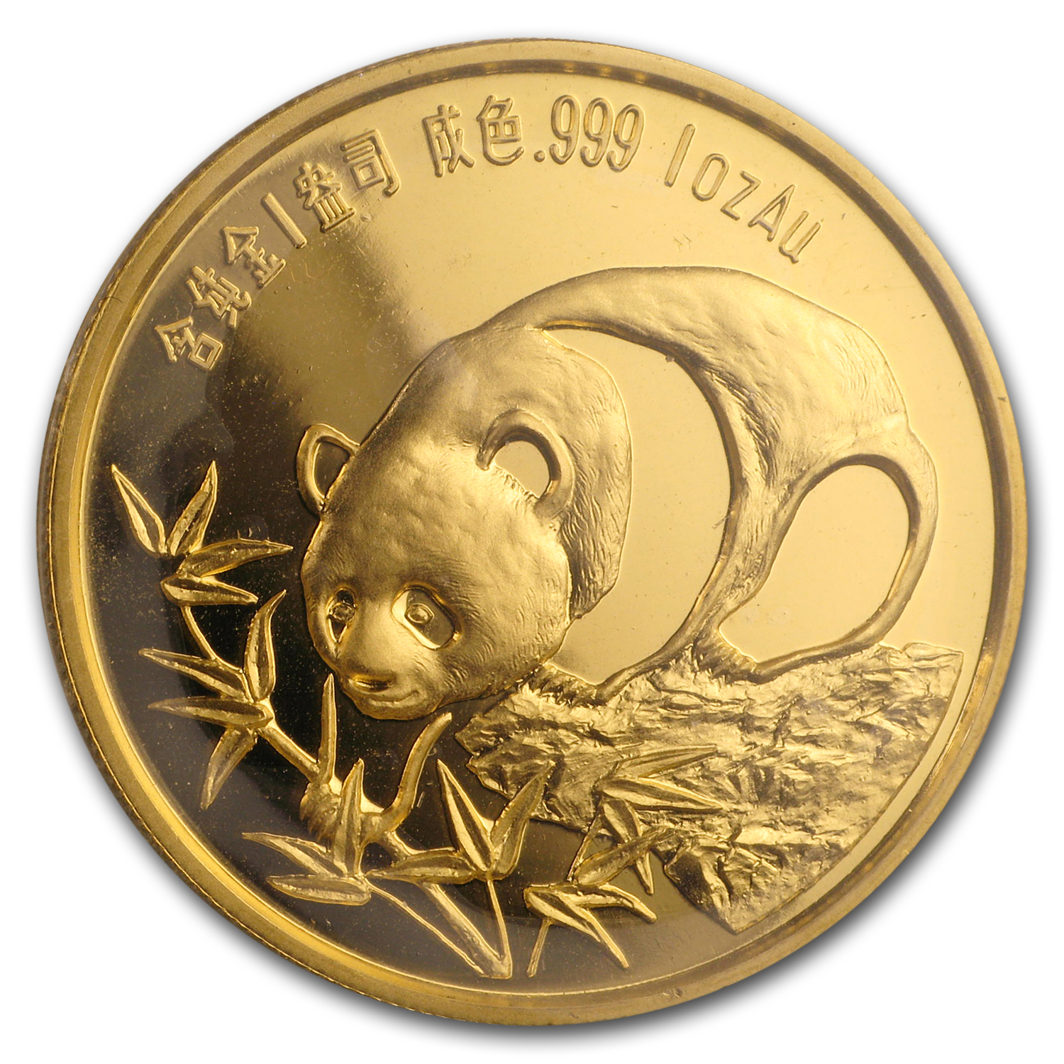 1987 1 oz Proof Gold Chinese Panda - New Orleans Sino Friendship