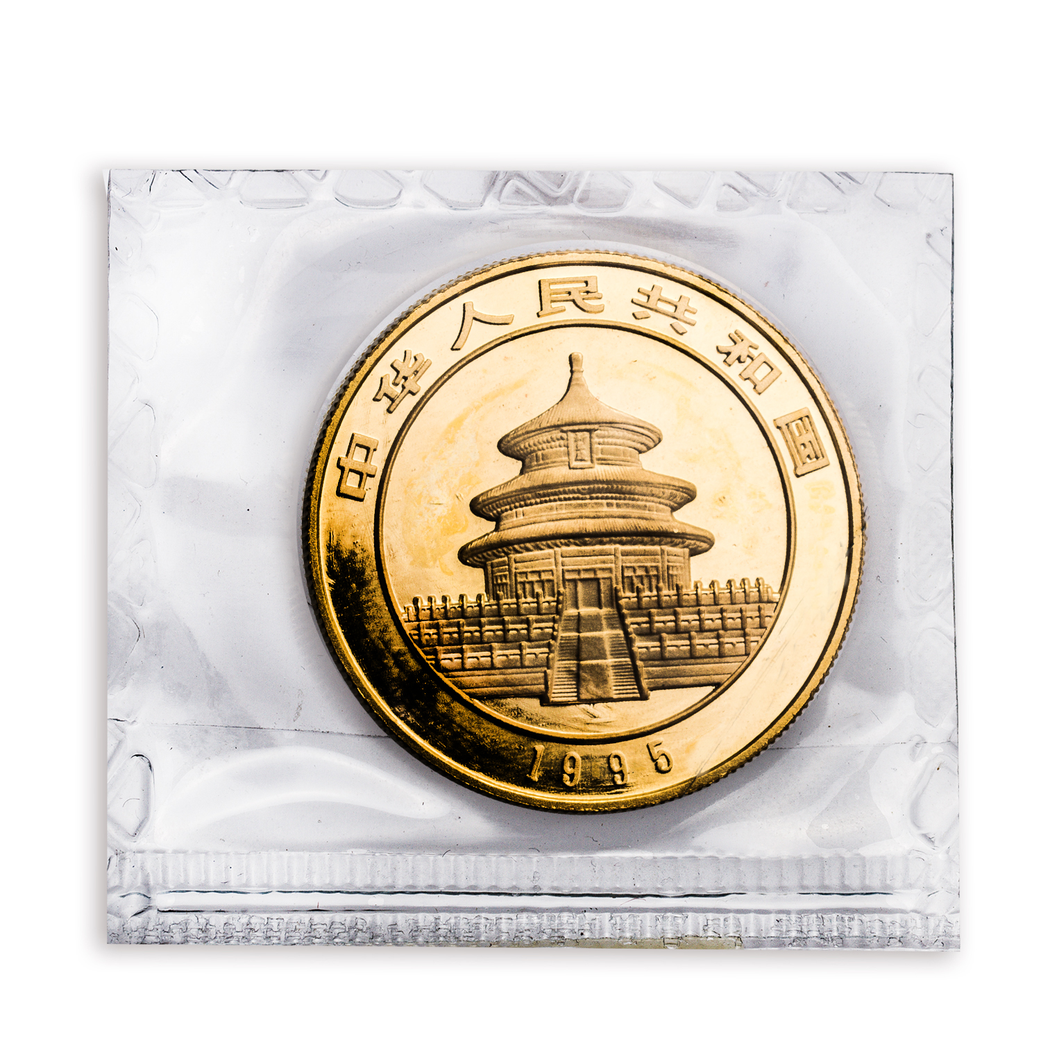 1995 China 1 oz Gold Panda Large Date BU (Sealed)