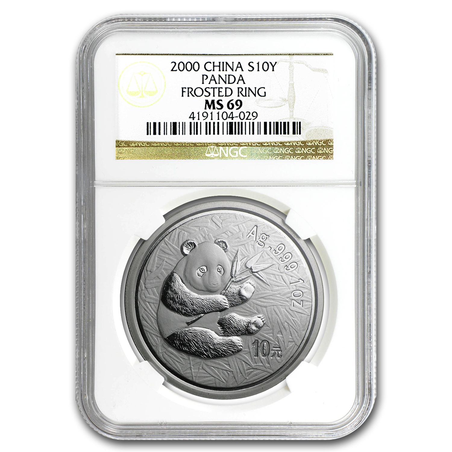 2000 China 1 oz Silver Panda MS-69 NGC (Frosted Ring)