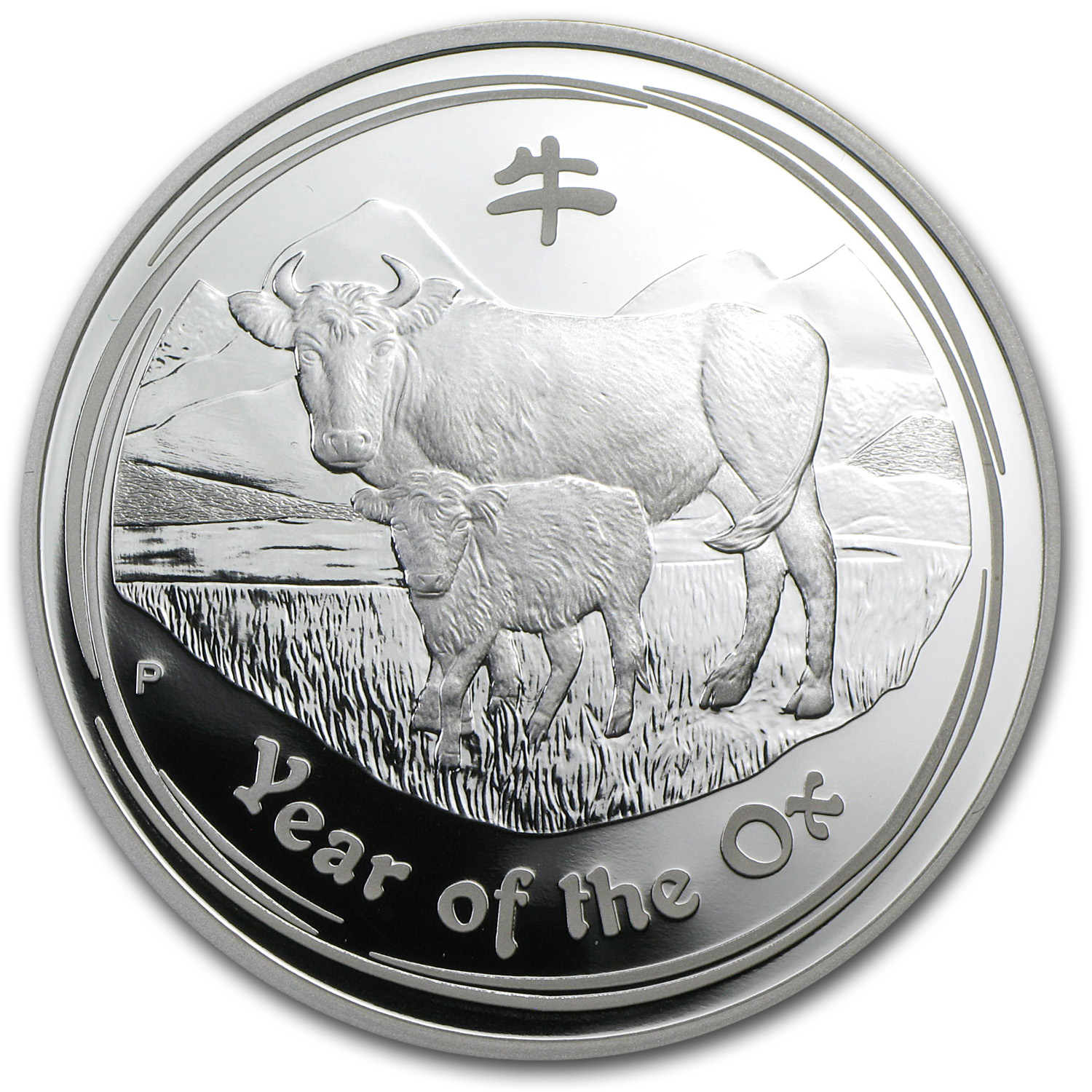 2009 1 oz Silver Australian Ox Proof (Series II, w/Box & COA)
