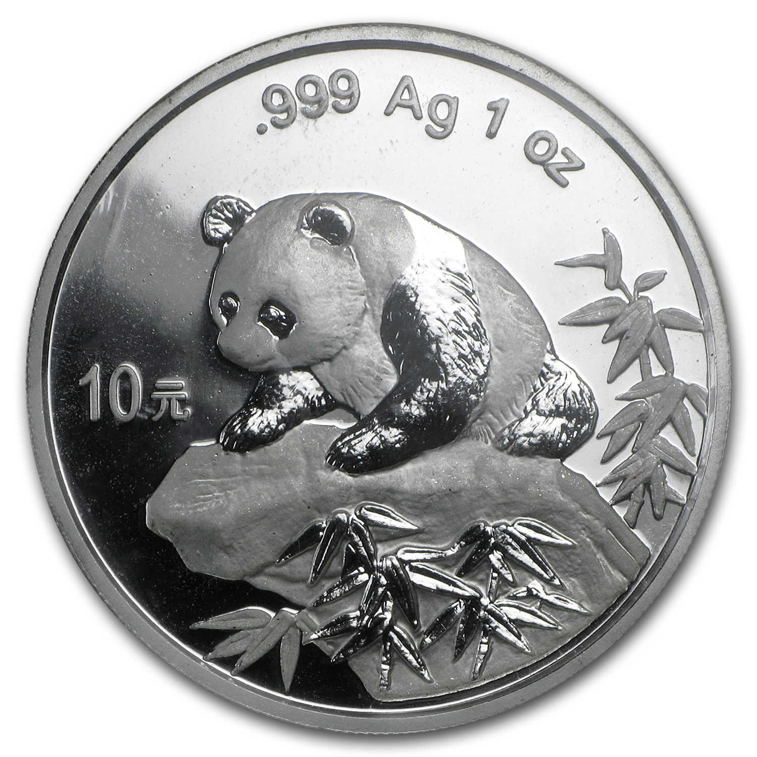 1999 China 1 oz Silver Panda Large Date Plain 1 (Sealed)