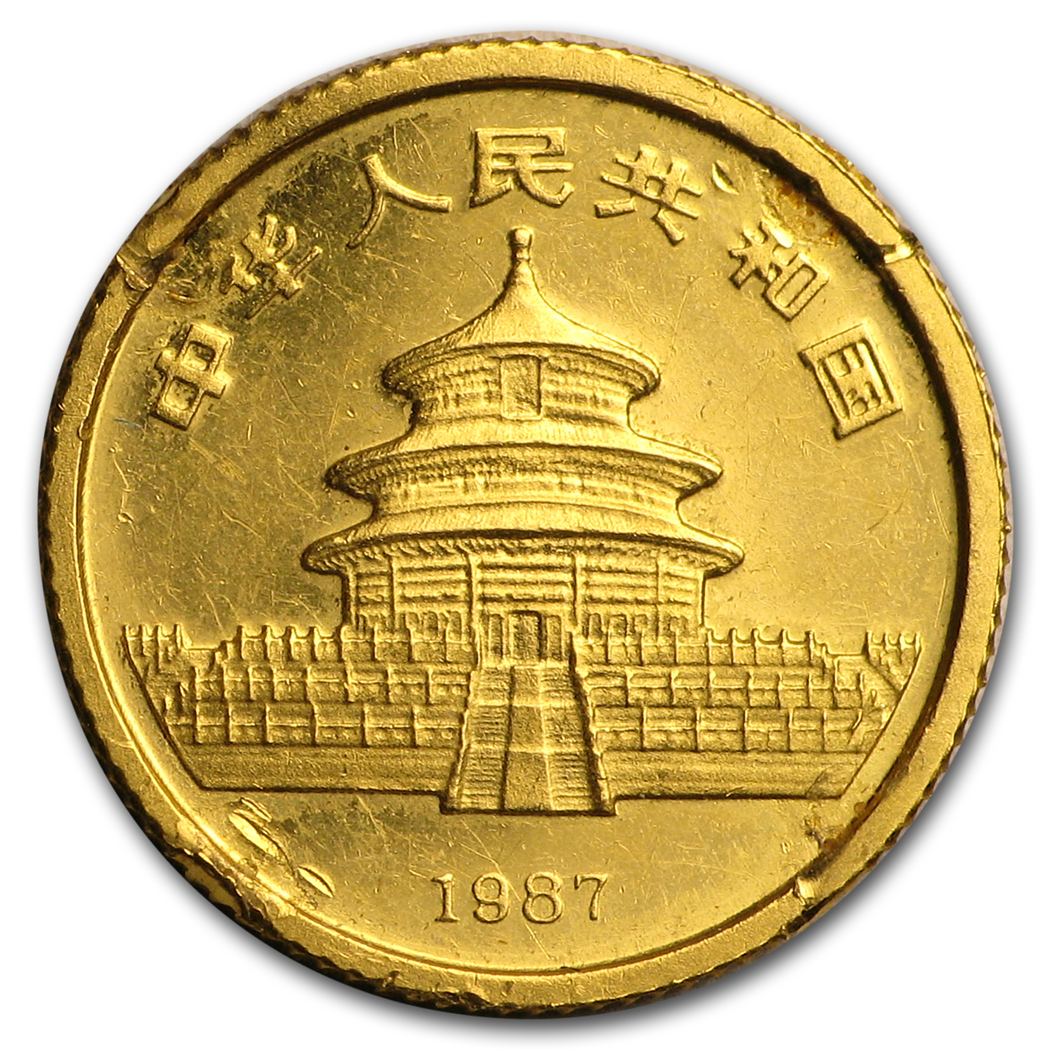 China 1/20 oz Gold Panda (Random, Culls)