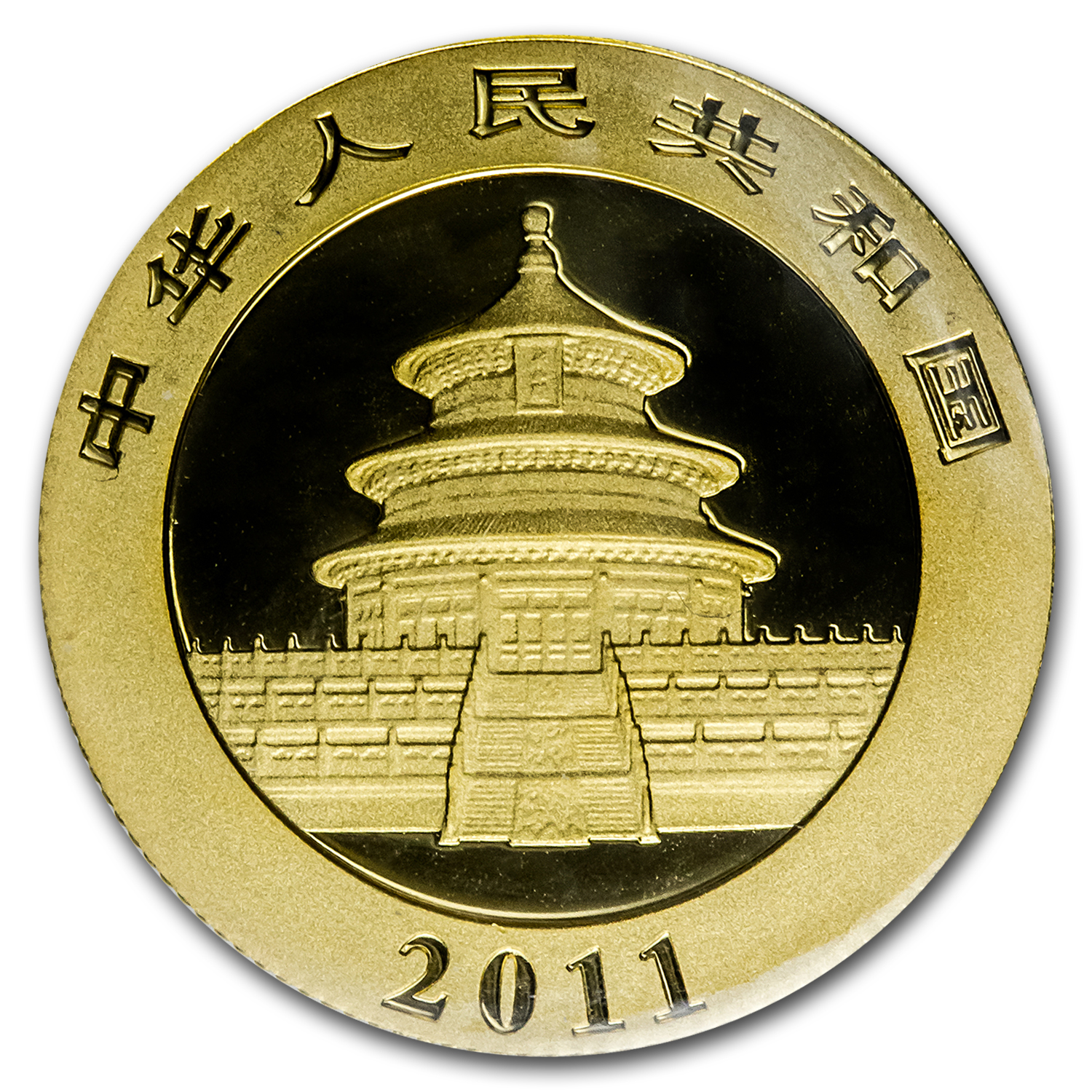 2011 China 1/4 oz Gold Panda BU (Sealed)