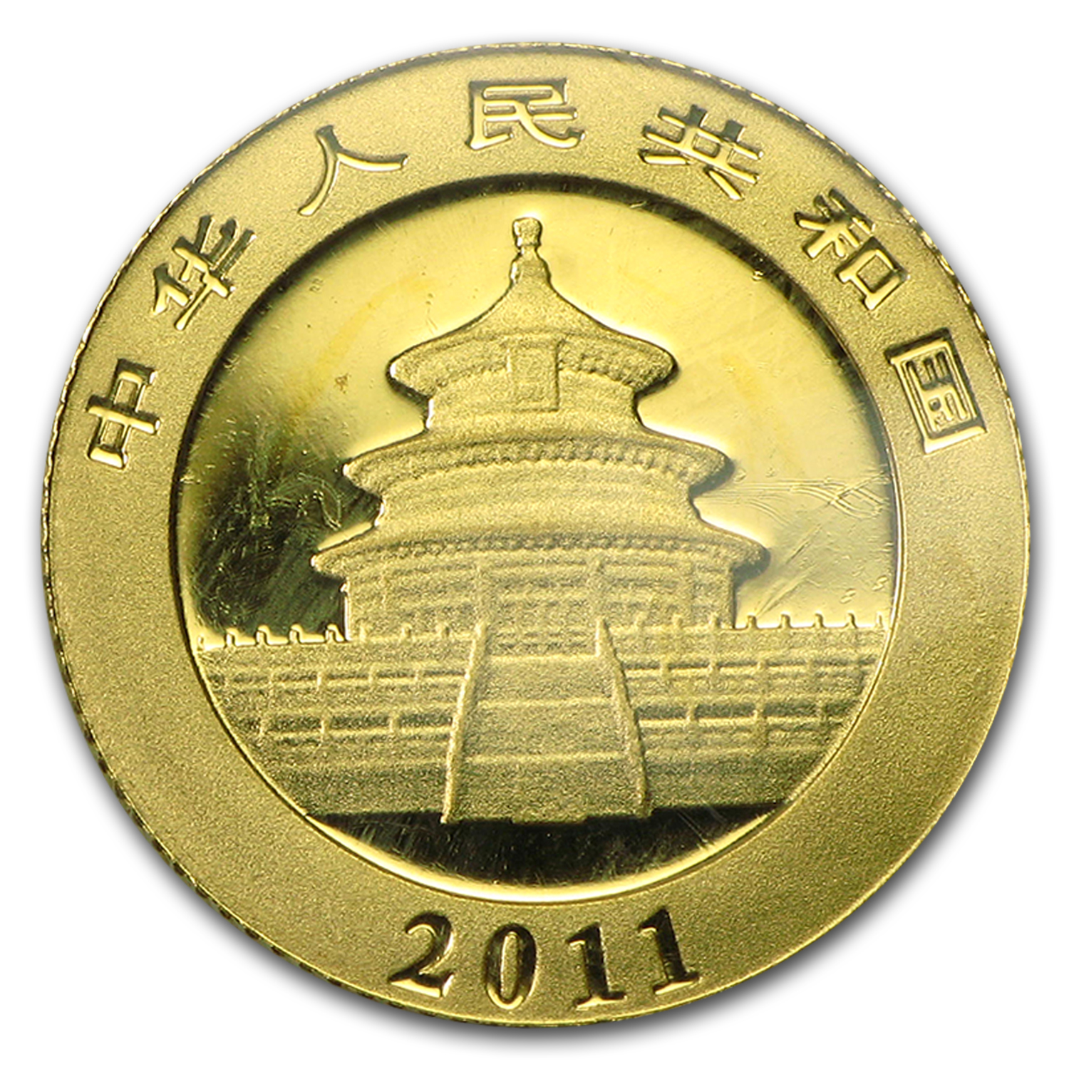 2011 1/20 oz Gold Chinese Panda (Sealed)
