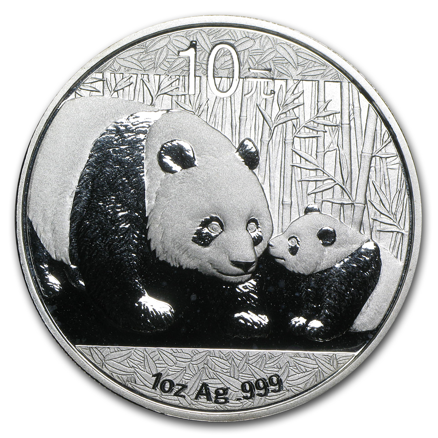 2011 1 oz Silver Chinese Panda (In Capsule)