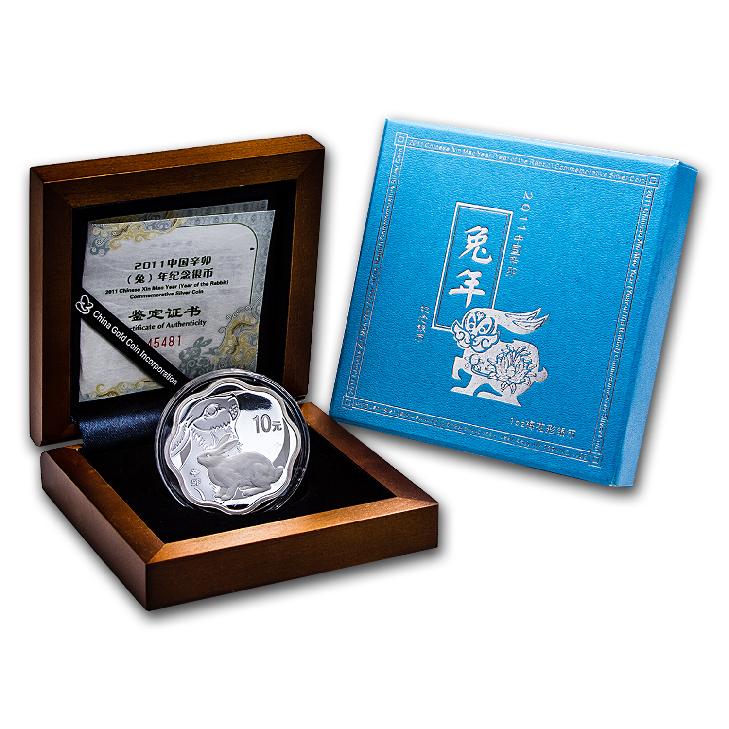 2011 China 1 oz Silver Flower Year of the Rabbit (w/Box & COA)