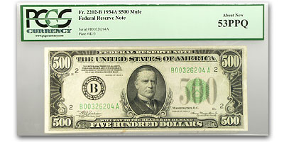 1934-A (B-New York) $500 FRN About New-53 PPQ PCGS