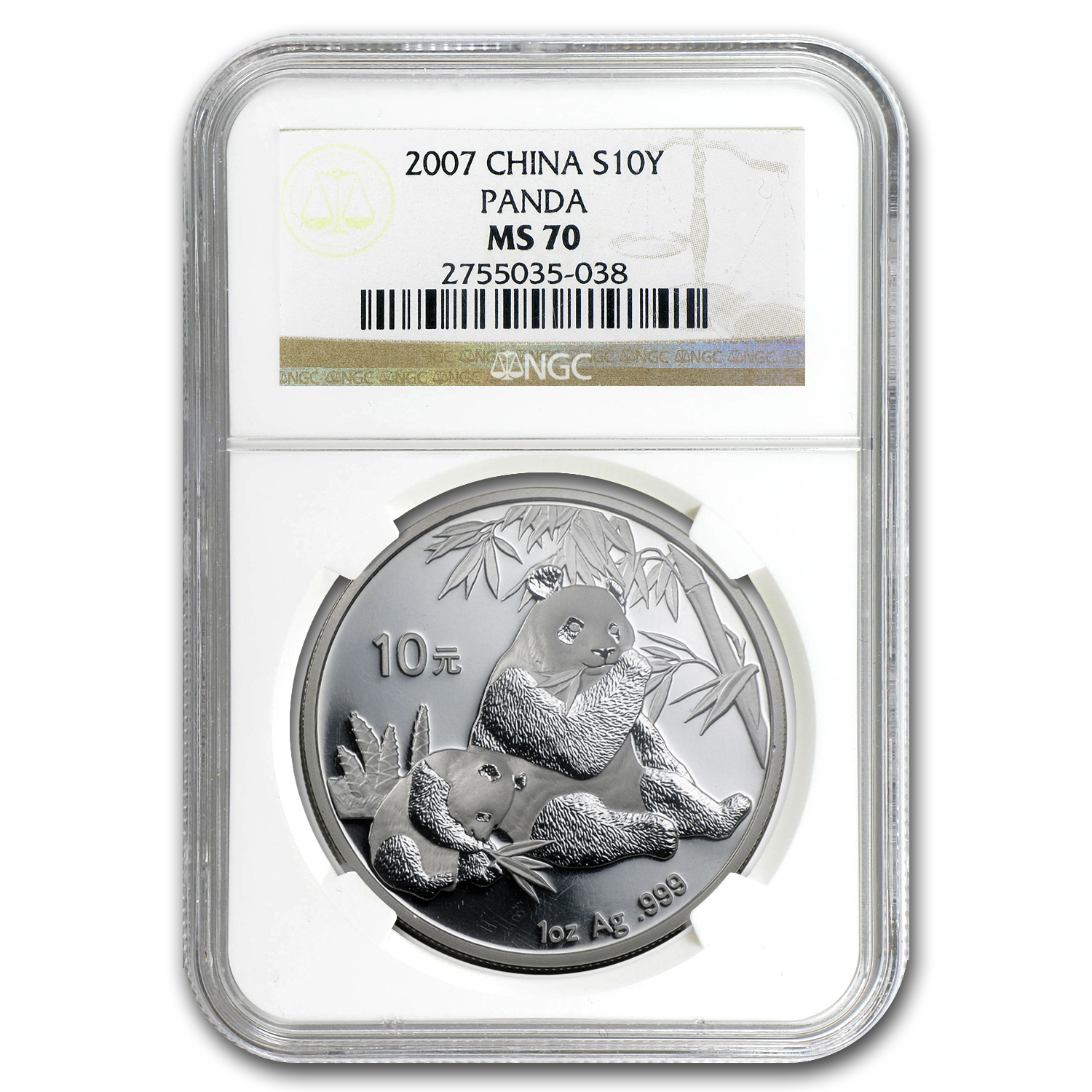2007 China 1 oz Silver Panda MS-70 NGC