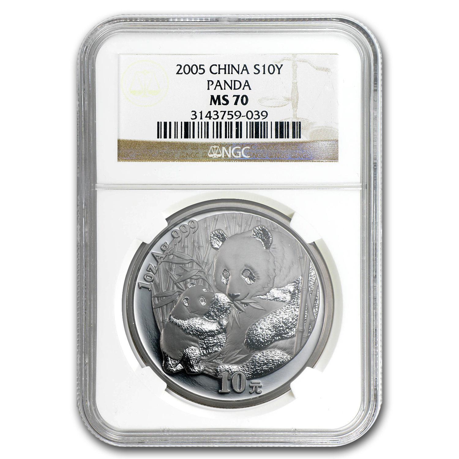 2005 China 1 oz Silver Panda MS-70 NGC