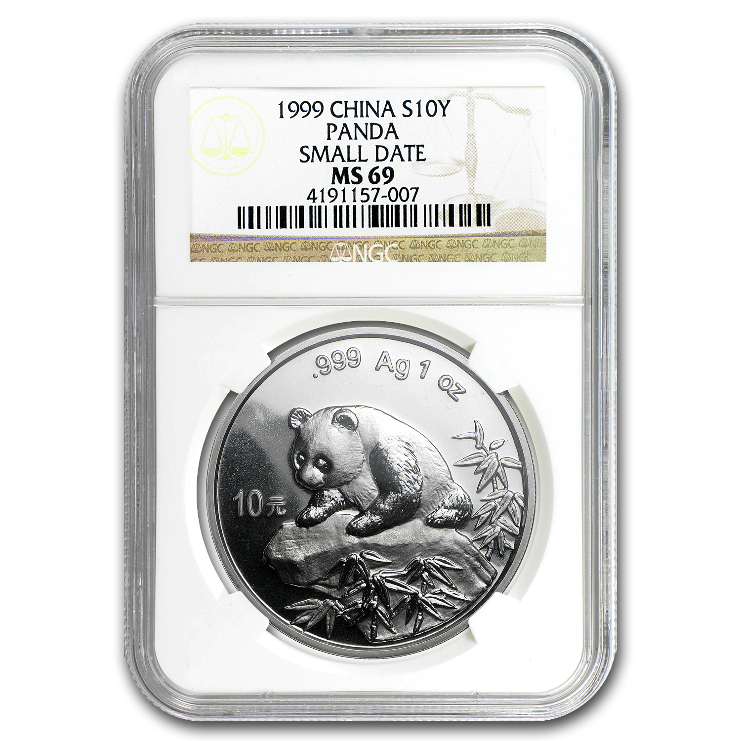 1999 China 1 oz Silver Panda MS-69 NGC (Small Date)