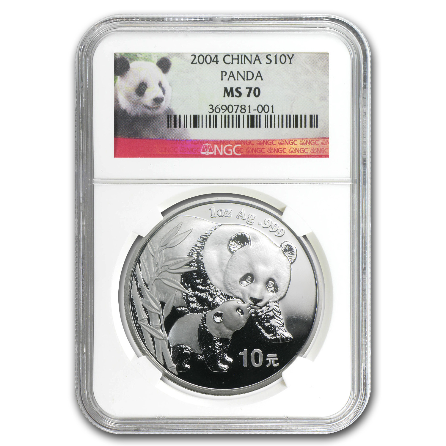 2004 1 oz Silver Chinese Panda - MS-70 NGC
