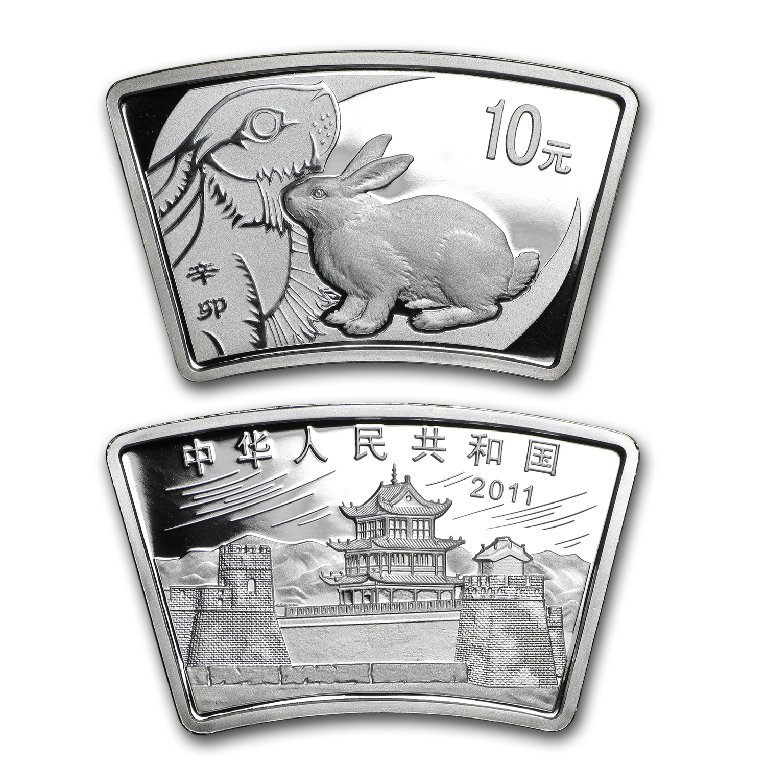 2011 China 2-Pc Silver Fan/Colorized Coin Rabbit Prf Set
