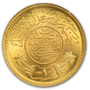 AH1370/1950 Saudi Arabia Gold One Guinea MS-65 NGC