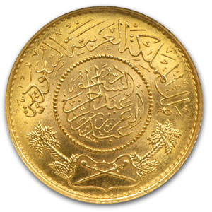 AH1370-1950 Saudi Arabia Gold One Guinea MS-65 NGC