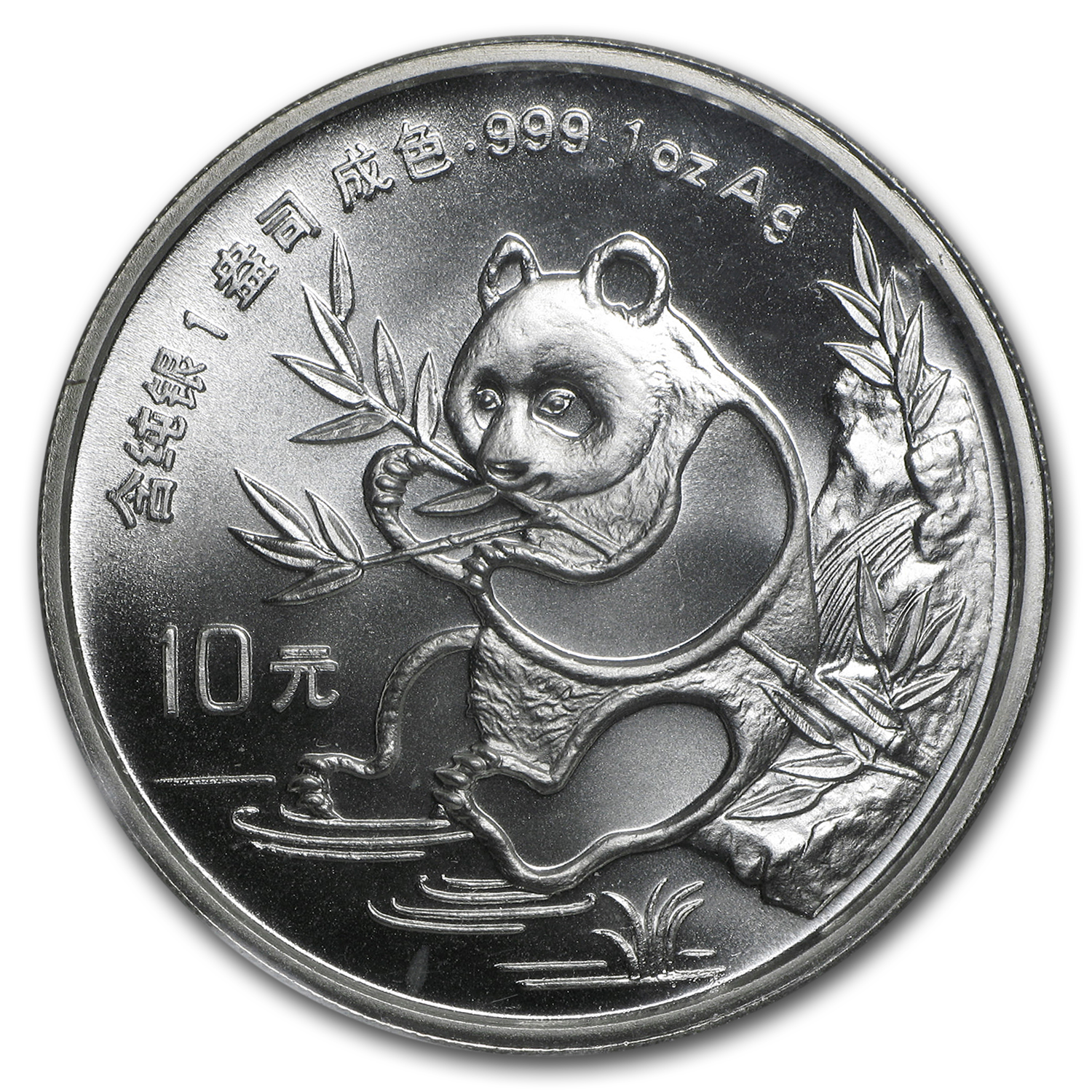 1991 China 1 oz Silver Panda Large Date BU (Sealed)