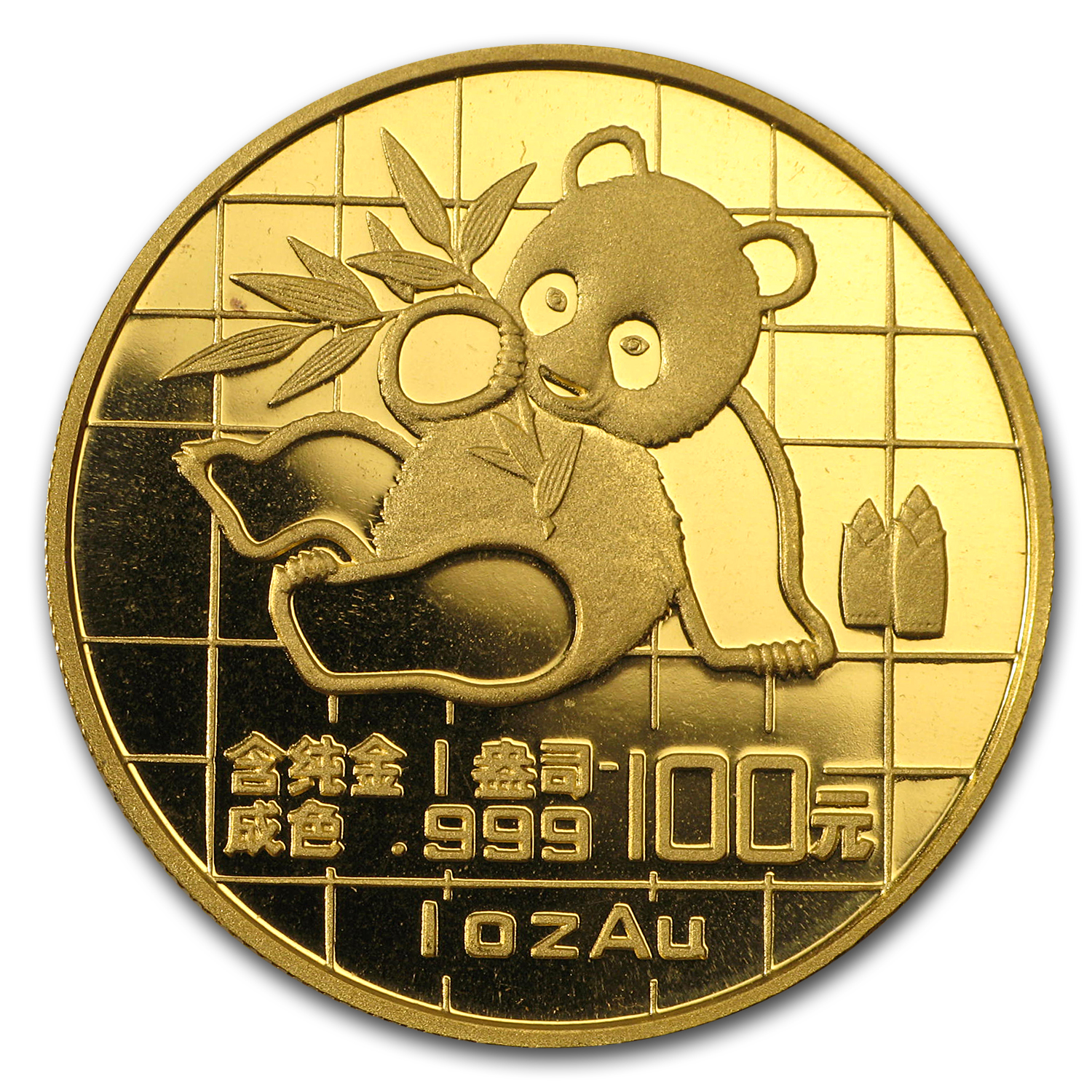 1989 China 1 oz Gold Panda BU (Not Sealed)