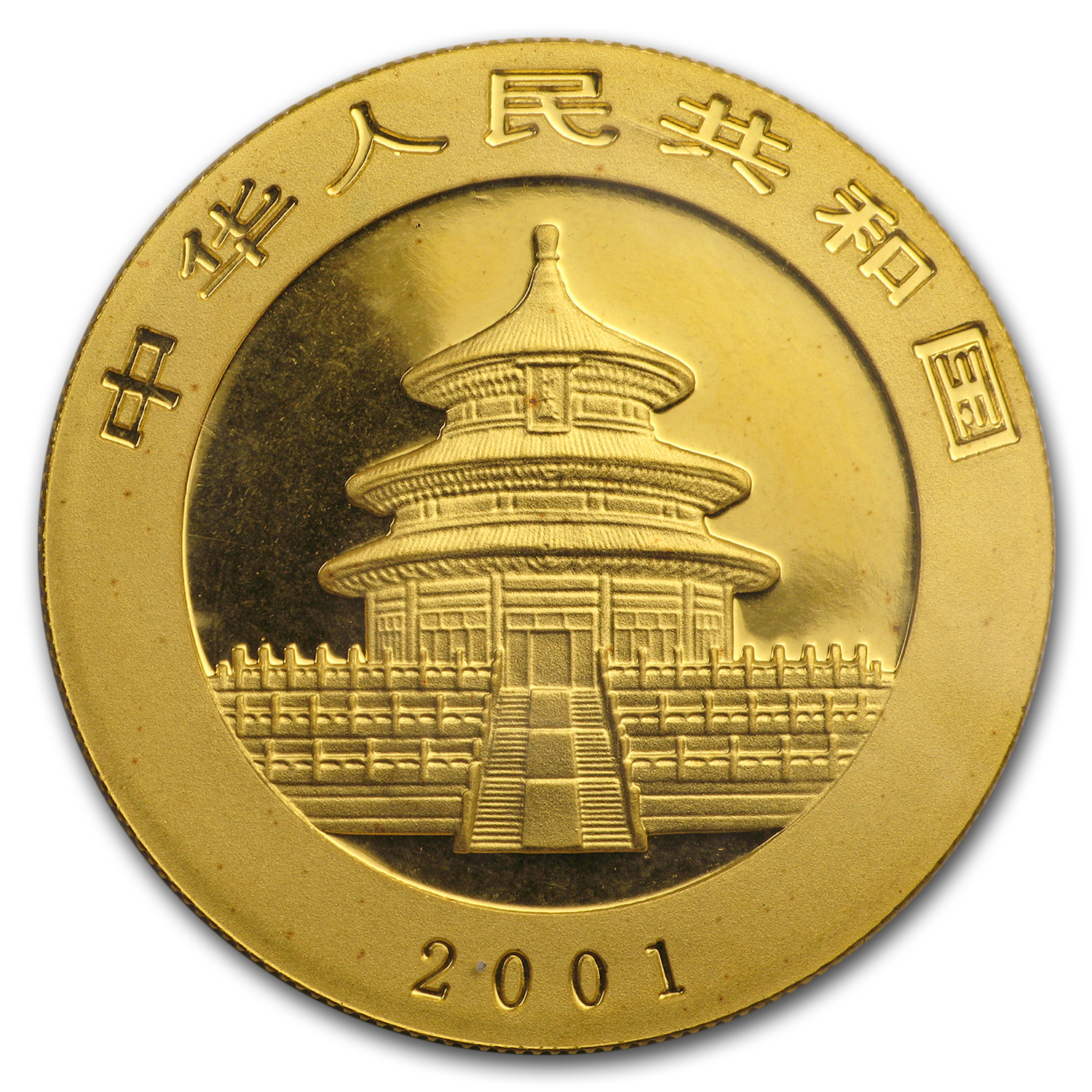 2001-D China 1 oz Gold Panda BU (Sealed)