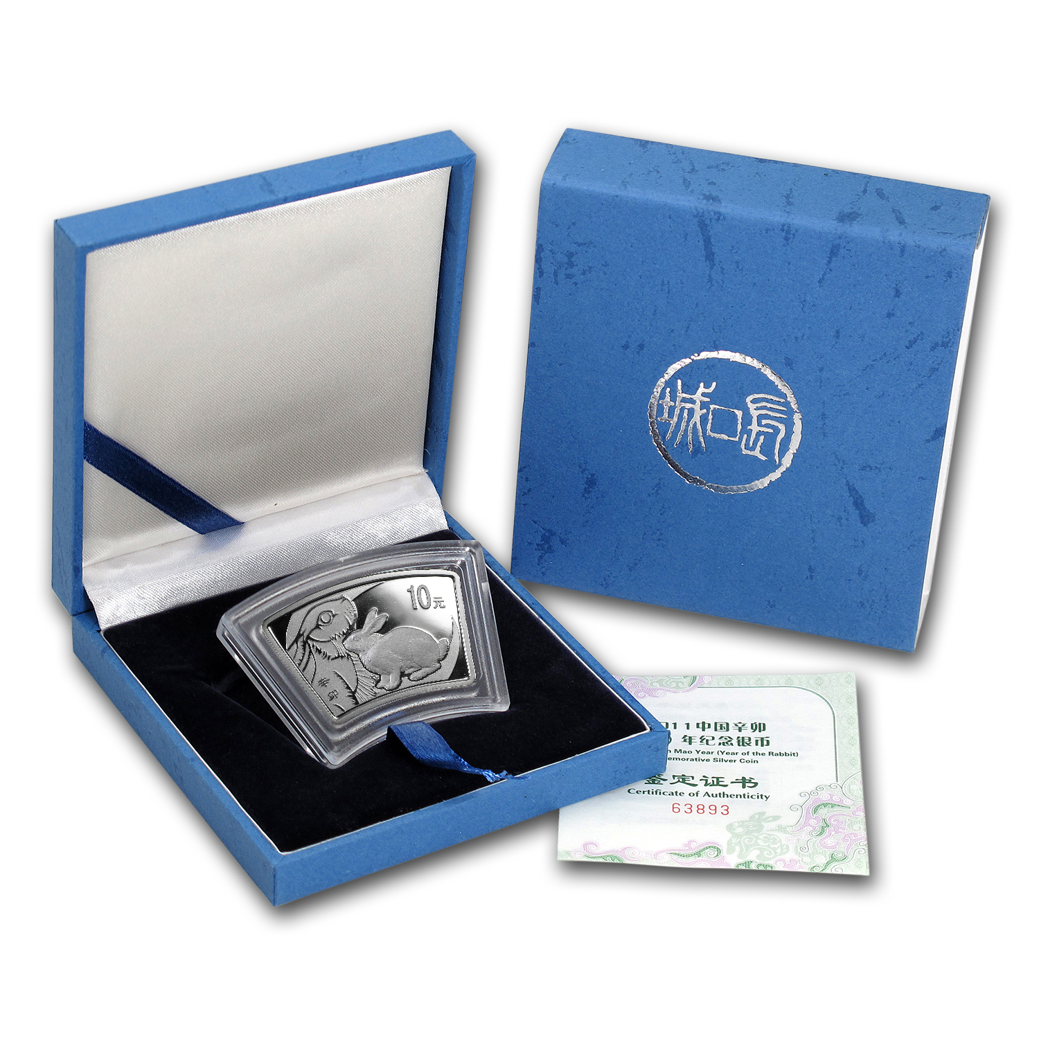 2011 China 1 oz Silver Fan Year of the Rabbit (w/Box & COA)
