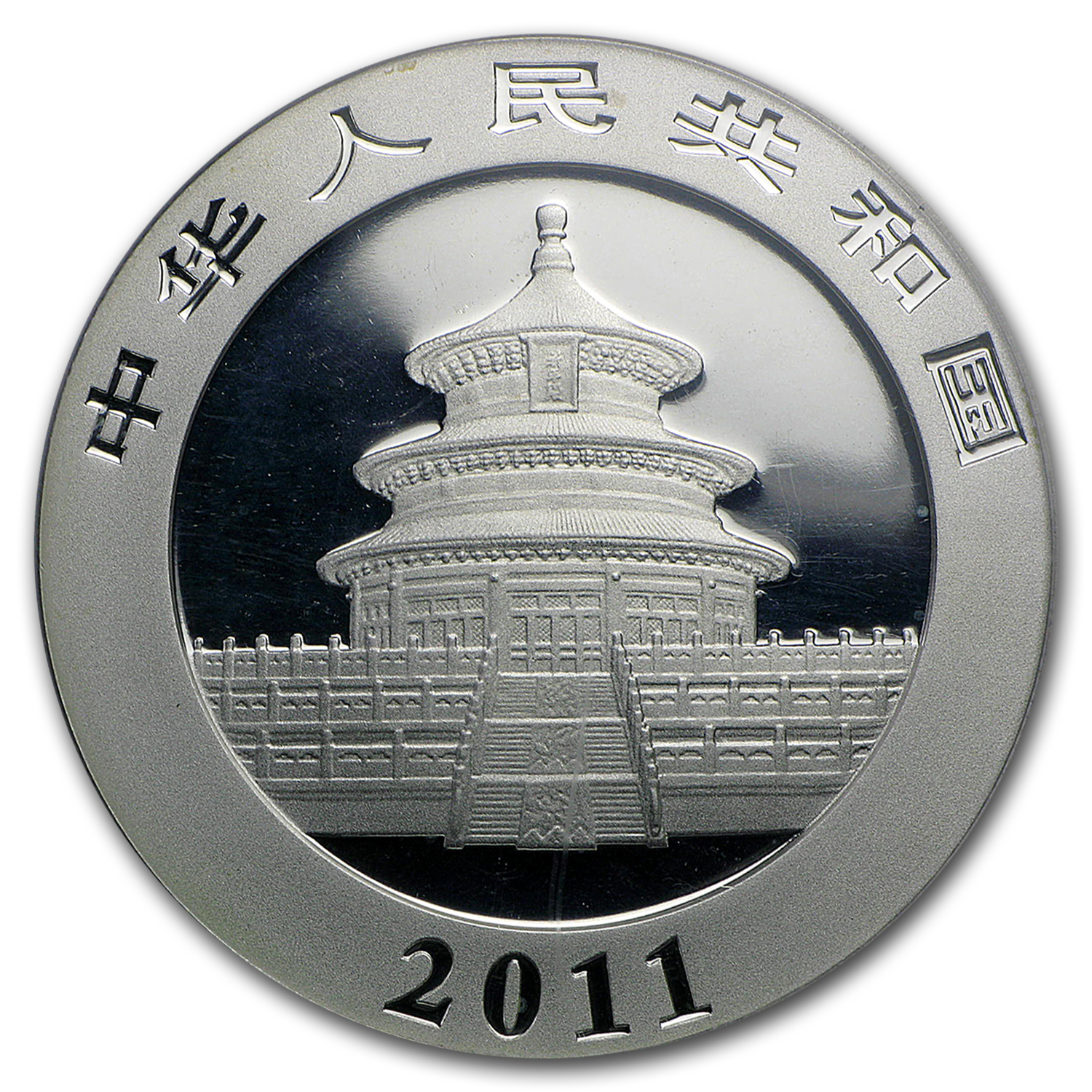 2011 China 1 oz Silver Panda MS-70 PCGS