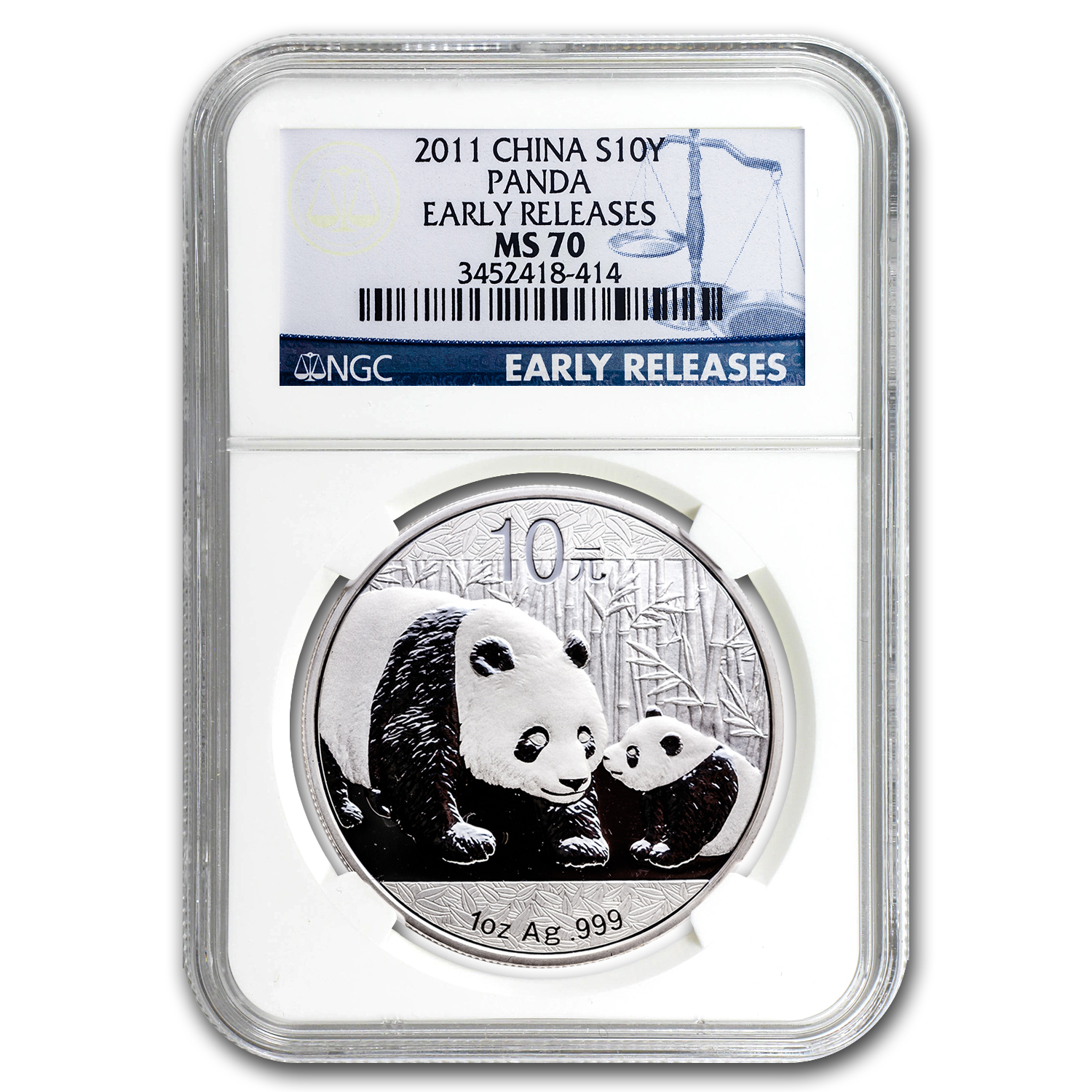 2011 China 1 oz Silver Panda MS-70 NGC (Early Releases)