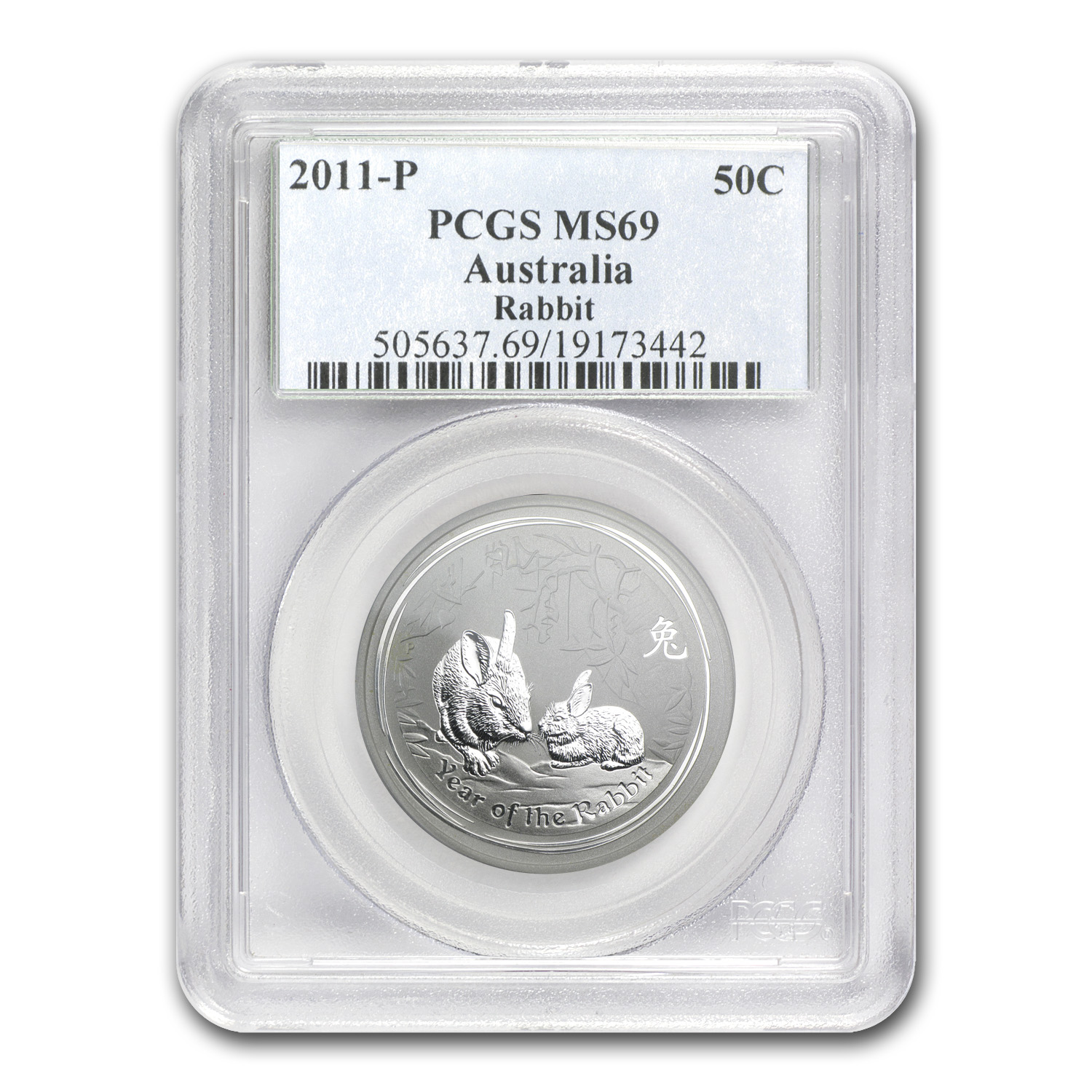 2011 Australia 1/2 oz Silver Year of the Rabbit MS-69 PCGS