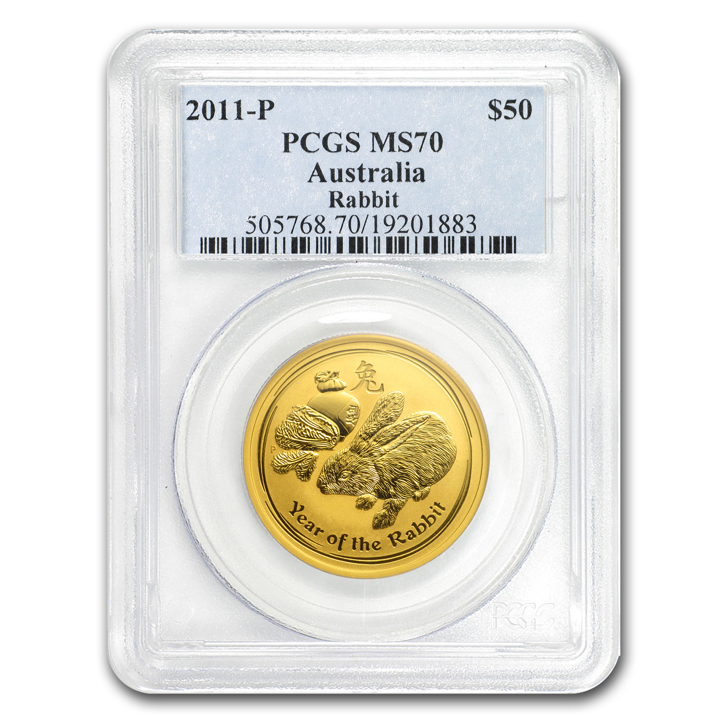 2011 1/2 oz Gold Lunar Year of the Rabbit MS-70 PCGS (Series II)