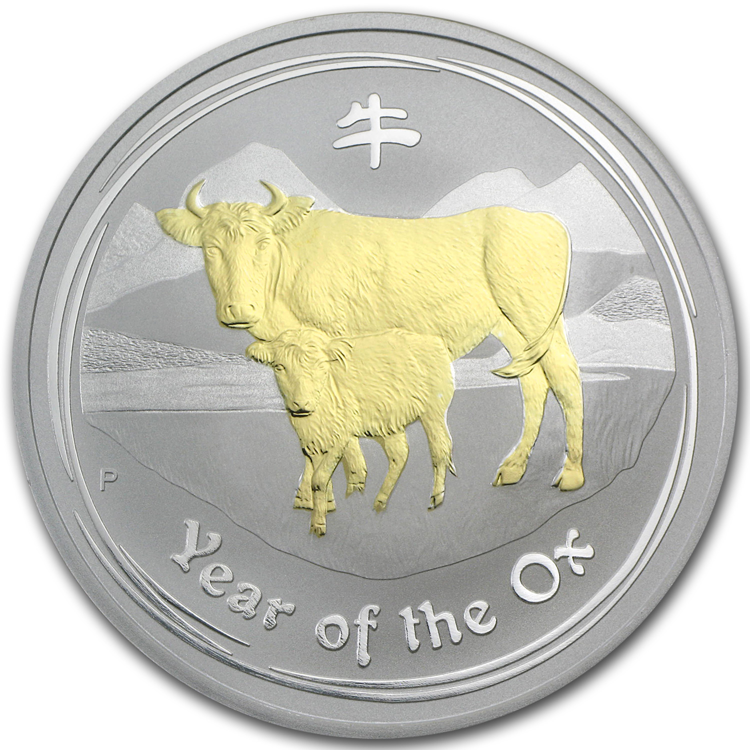 2009 Year of the Ox - 1 oz Gilded Silver Coin (SII) w/Box & CoA