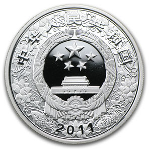 2011 China 1 oz Silver Rabbit Prf (Colorized, Box & COA)