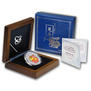 2011 China Lunar Rabbit 1 oz Silver Colorized Proof (W/Box&Coa)
