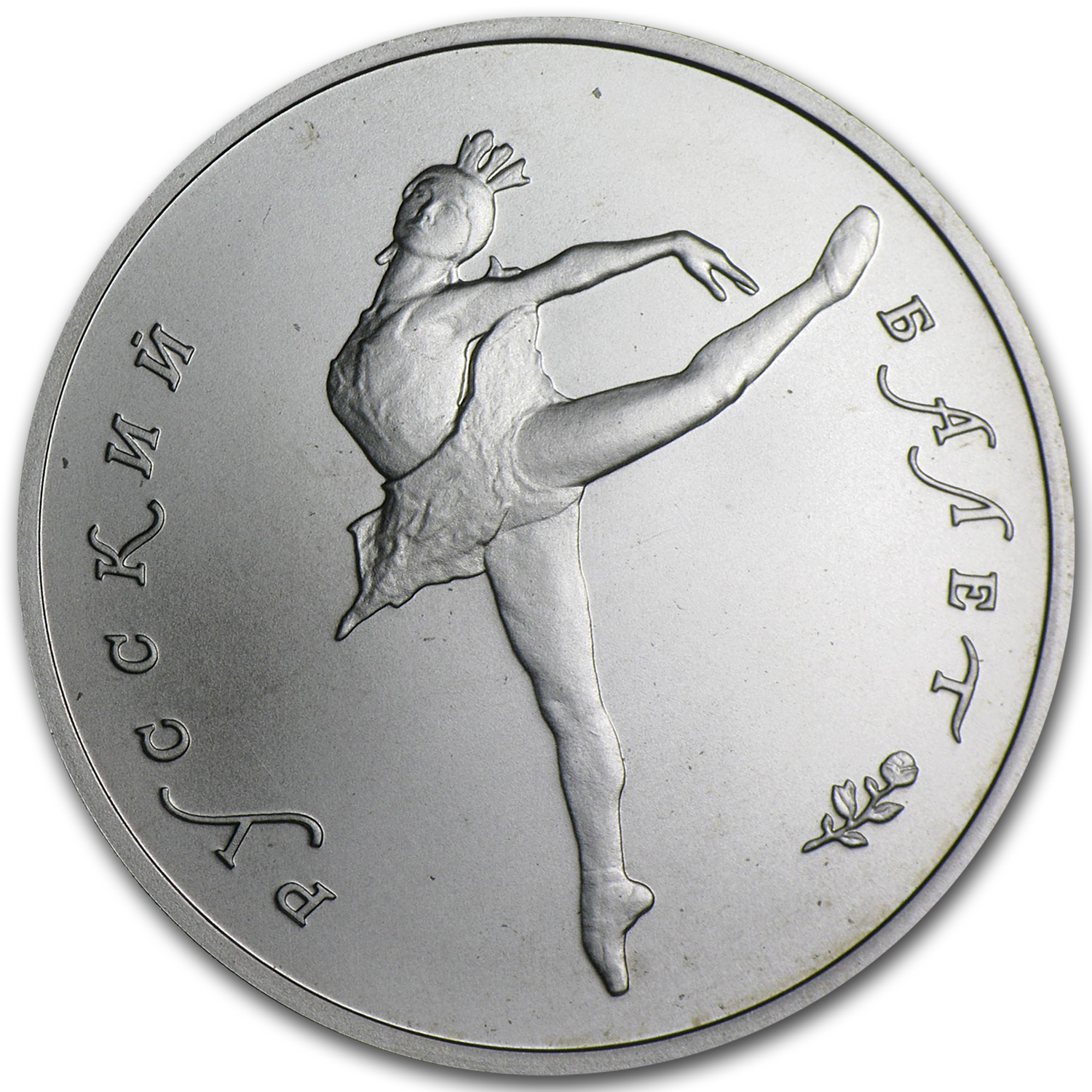 1991 1/2 oz Russian Palladium Ballerina