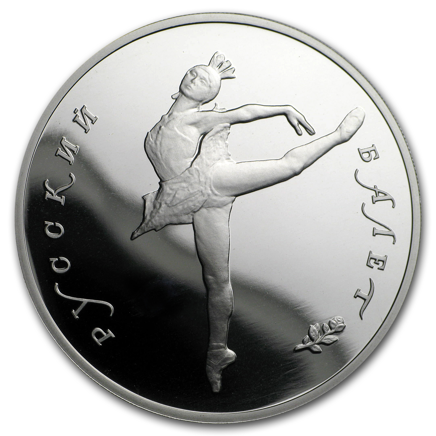 1990 Russia 1 oz Palladium Ballerina Proof