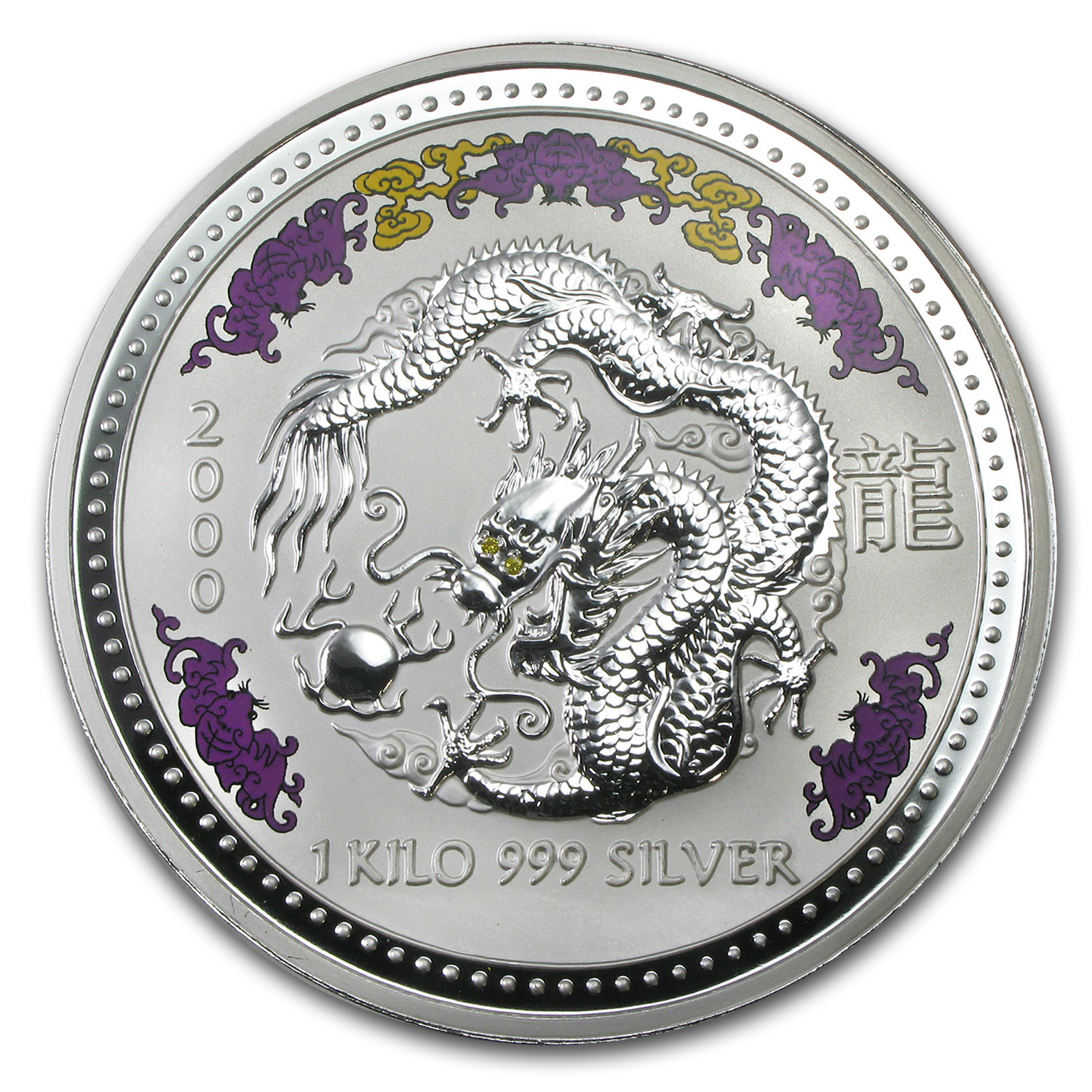 2000 Australia 1 kilo Silver Year of the Dragon BU (Diamond Eye)