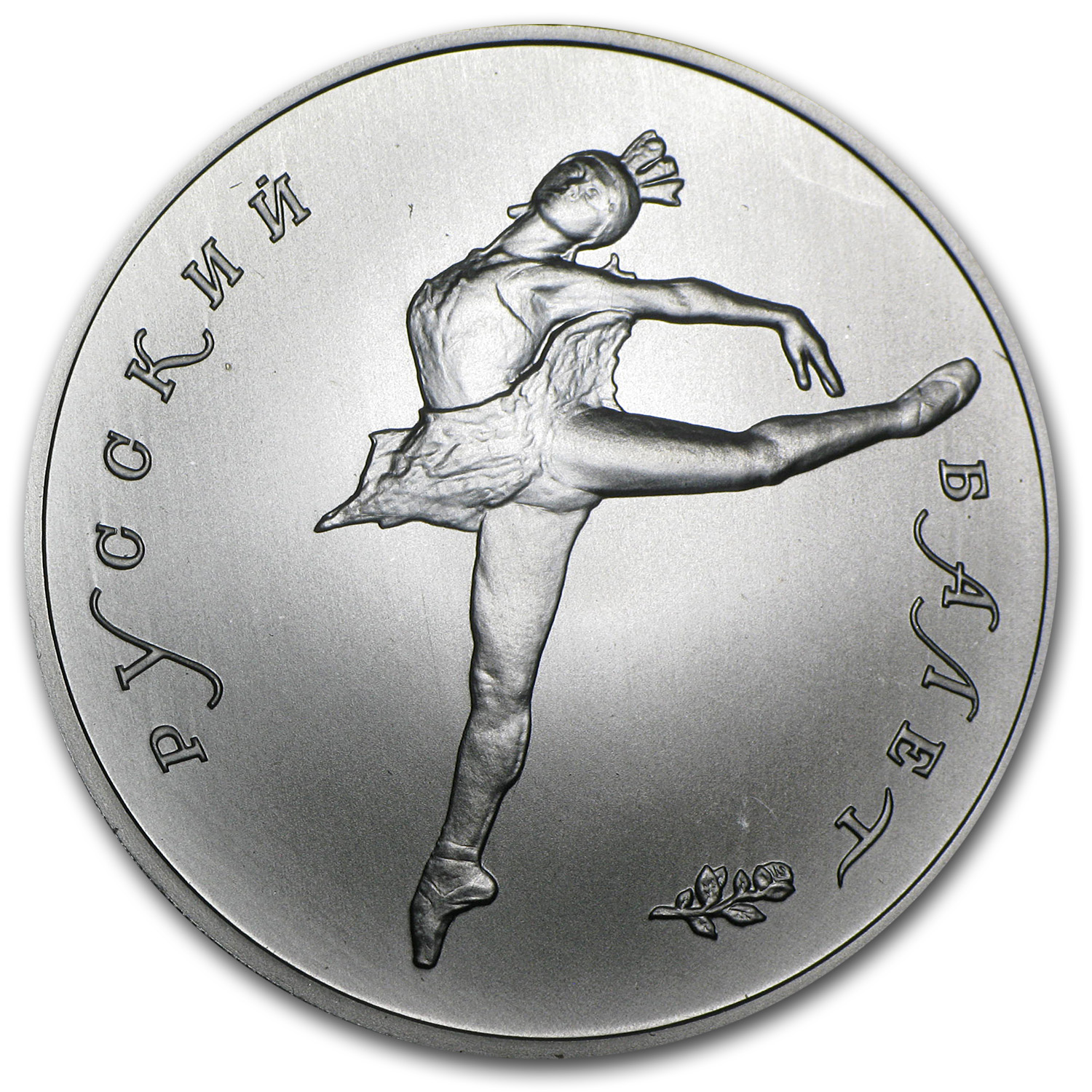 1990 1 oz Russian Palladium Ballerina