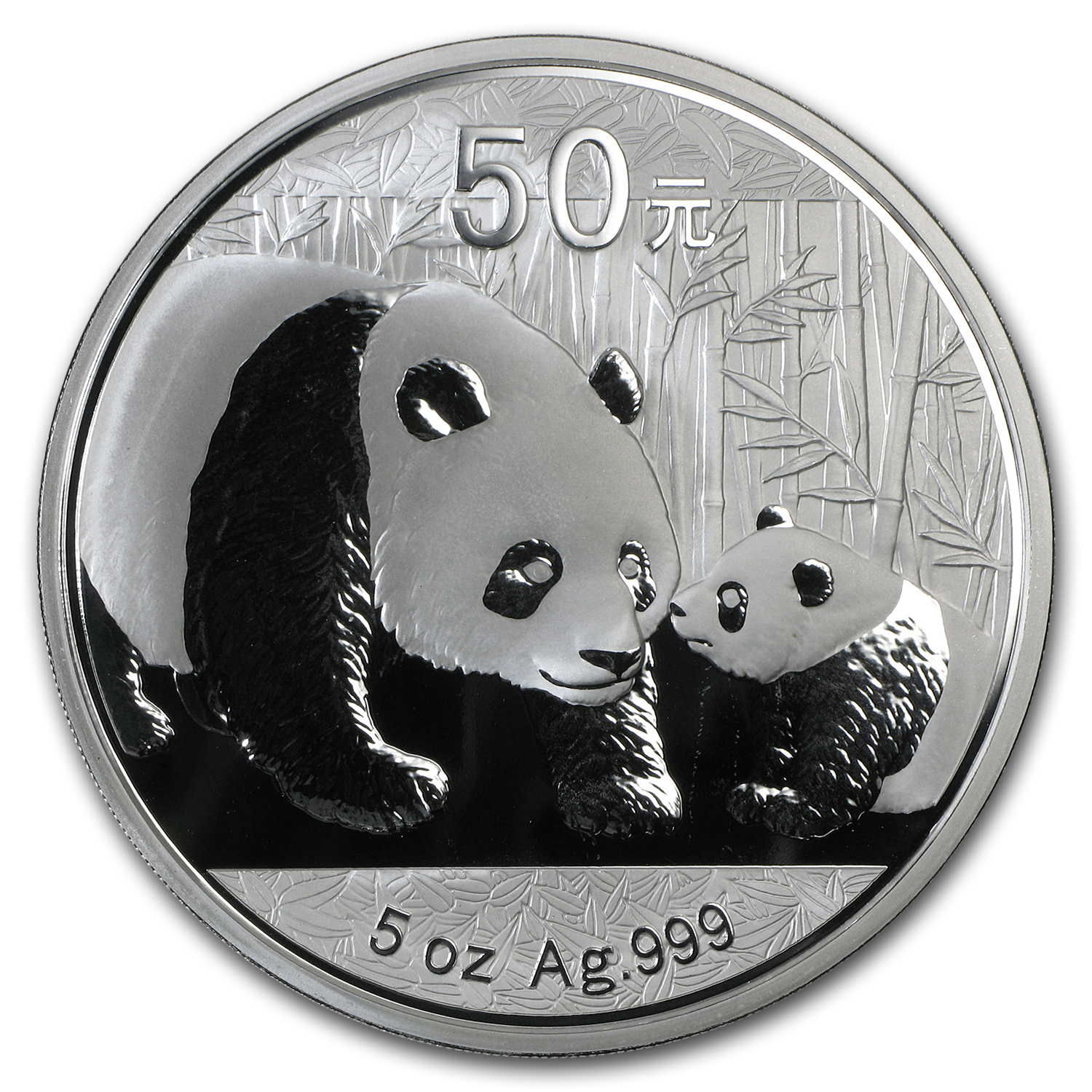 2011 China 5 oz Silver Panda Proof (w/Box & COA)
