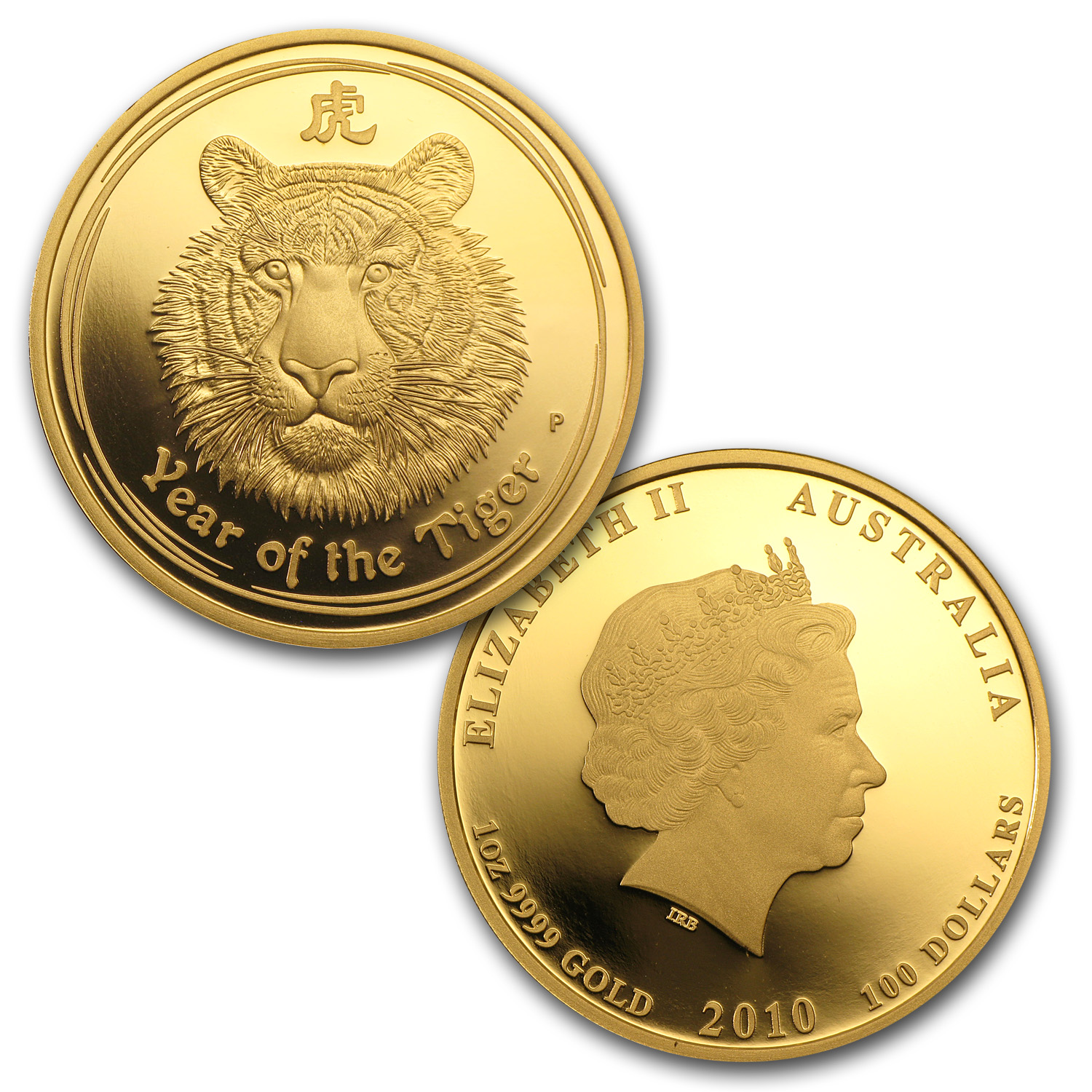 2010 3-Coin Proof Gold Lunar Year of the Tiger (Series II)