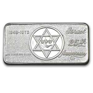 1 oz Silver Bar - Israel (Star of David, Frosted, 25th Anniv)