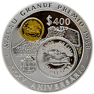 Macau 1988 Gold/Silver Proof 35th Grand Prix (12 Oz ASW/.2 AGW)