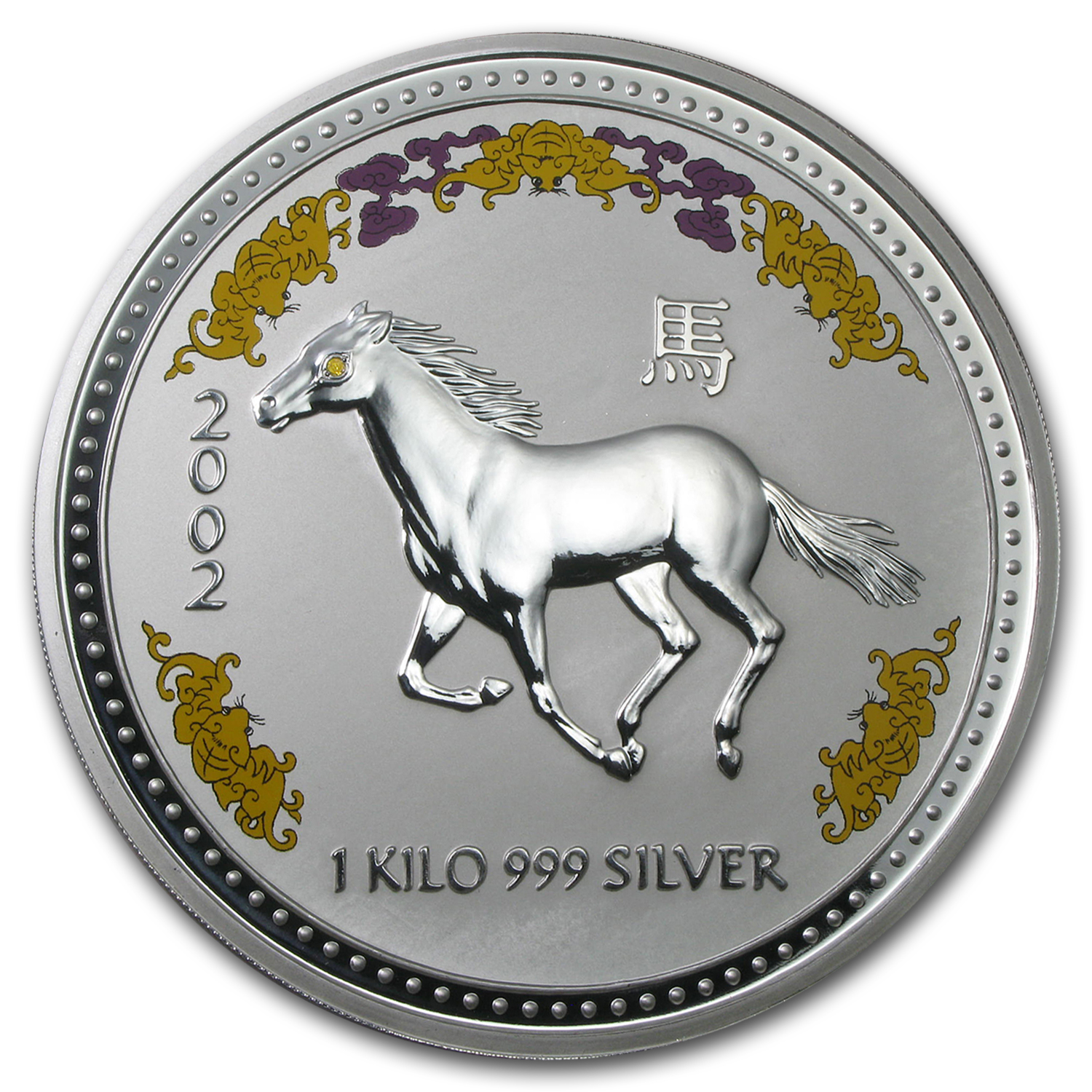 2002 Australia 1 kilo Silver Year of the Horse BU (Diamond Eye)