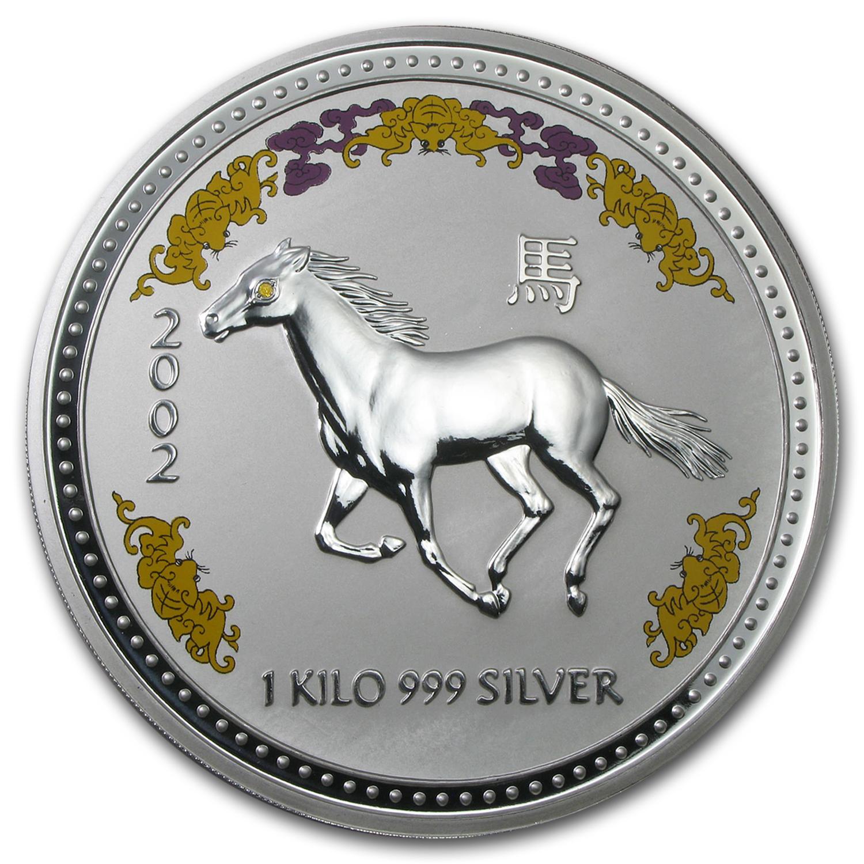 Kilo Silvers: 2002 Australia 1 Kilo Silver Year Of The Horse BU (Diamond