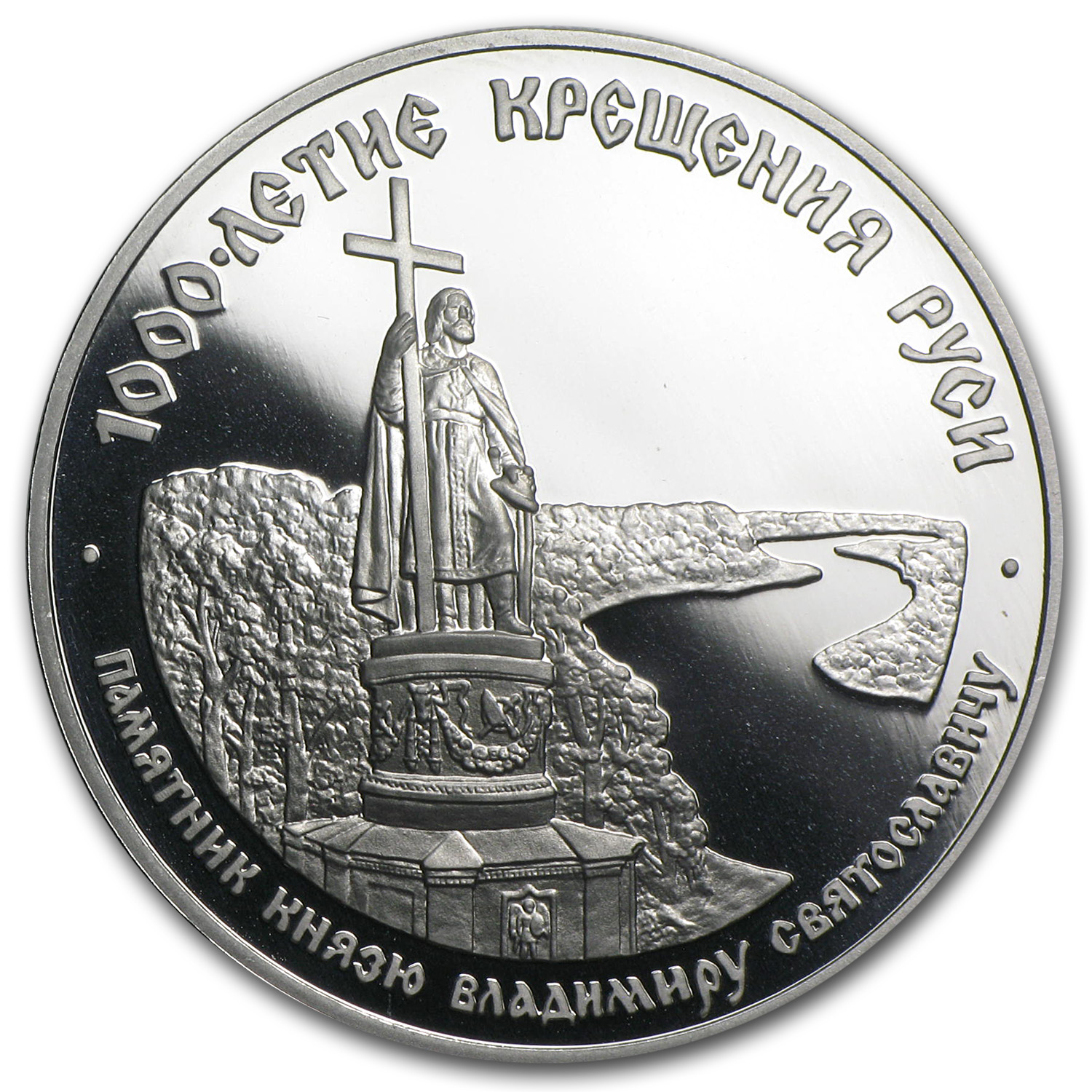 1988 Russia 1 oz Palladium 1000 Years of Christianity Proof
