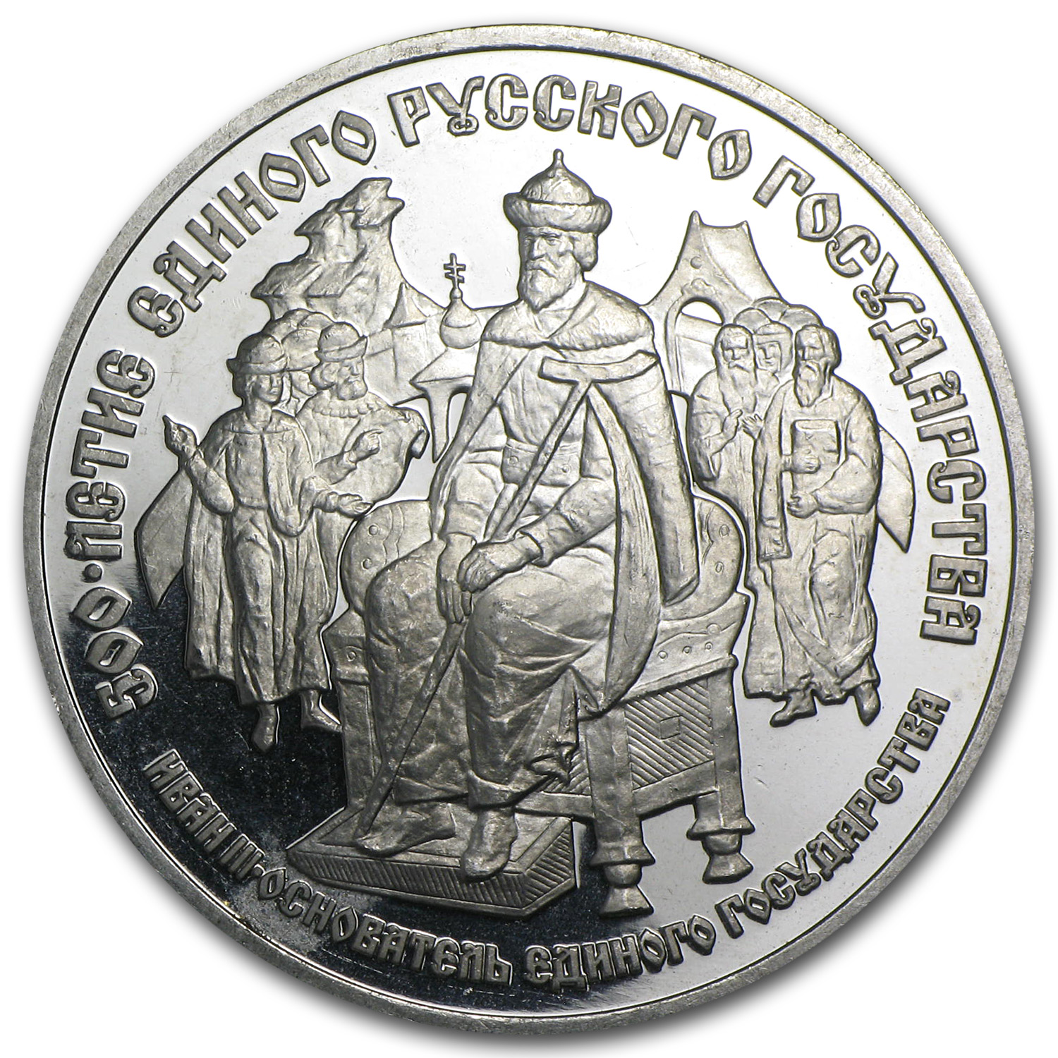 1989 1 oz Russian Palladium Proof (500th Anniversary)