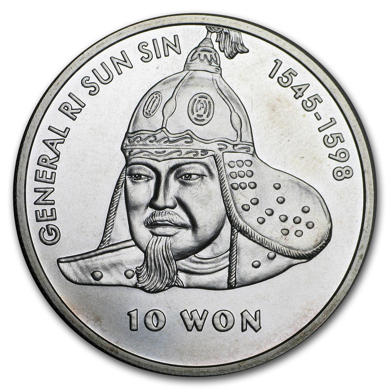 2001 North Korea Silver 10 Won Bu Silver Prices
