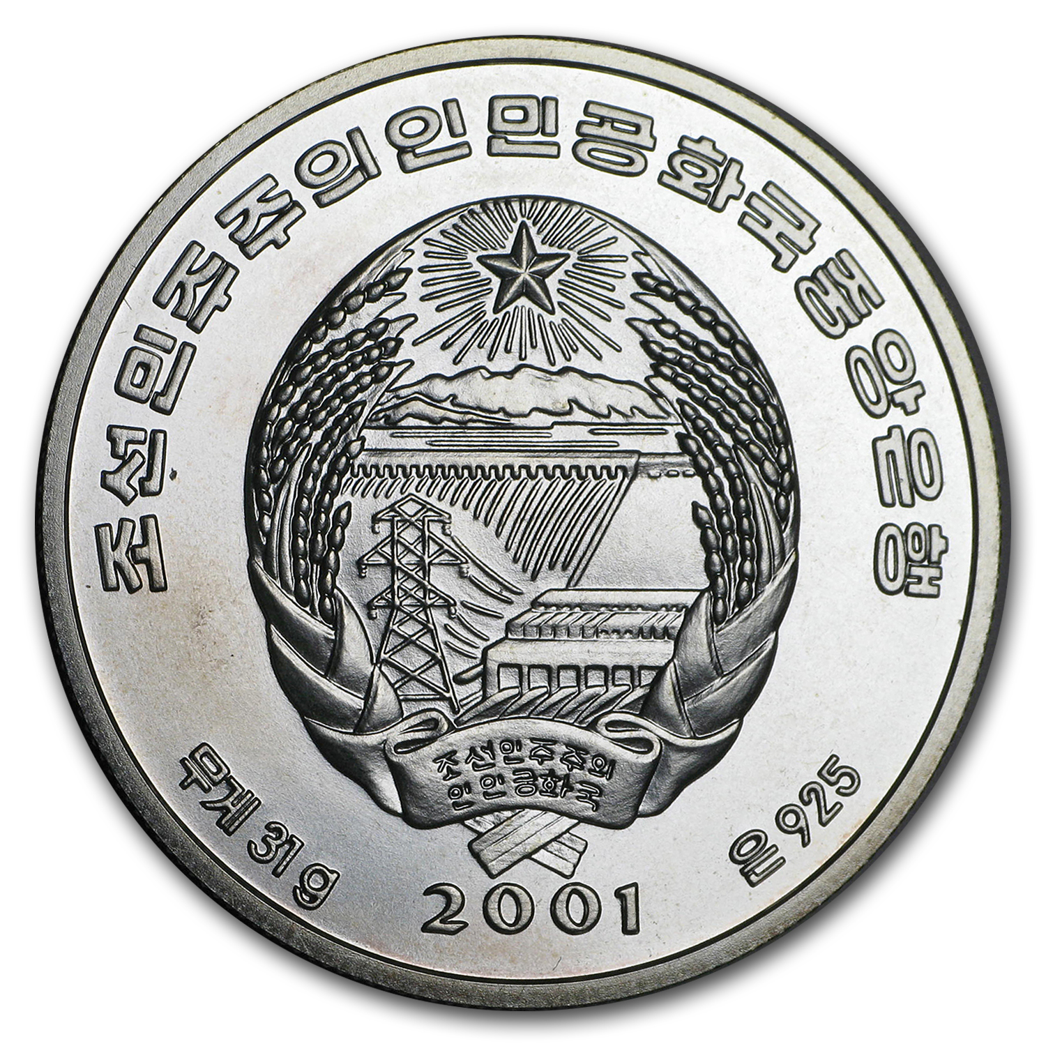 2001 North Korea Silver 10 Won BU
