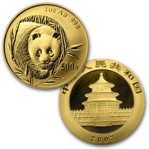 2003 China Panda Gold & Silver Year of the Goat Lunar Premium Set