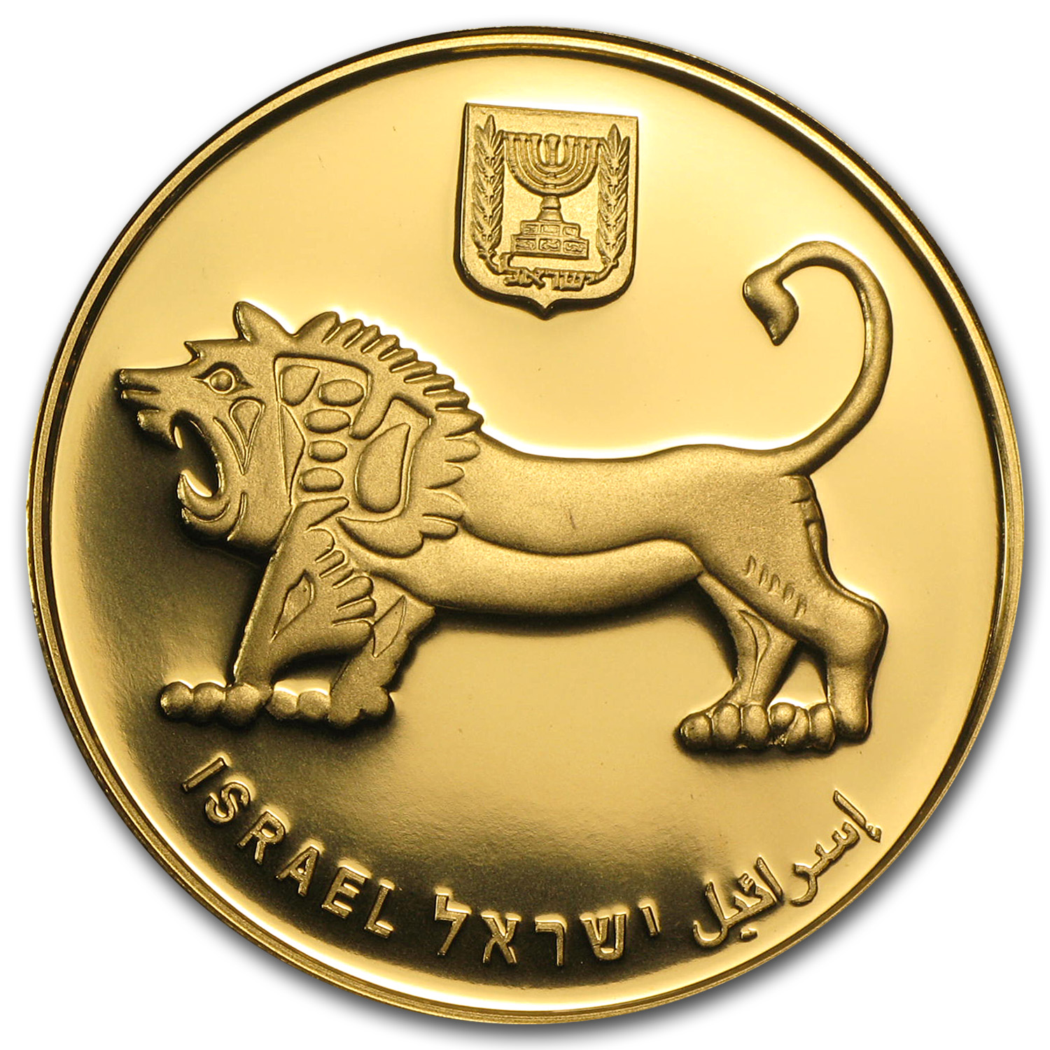 2010 Israel 1 oz Gold Tower of David BU