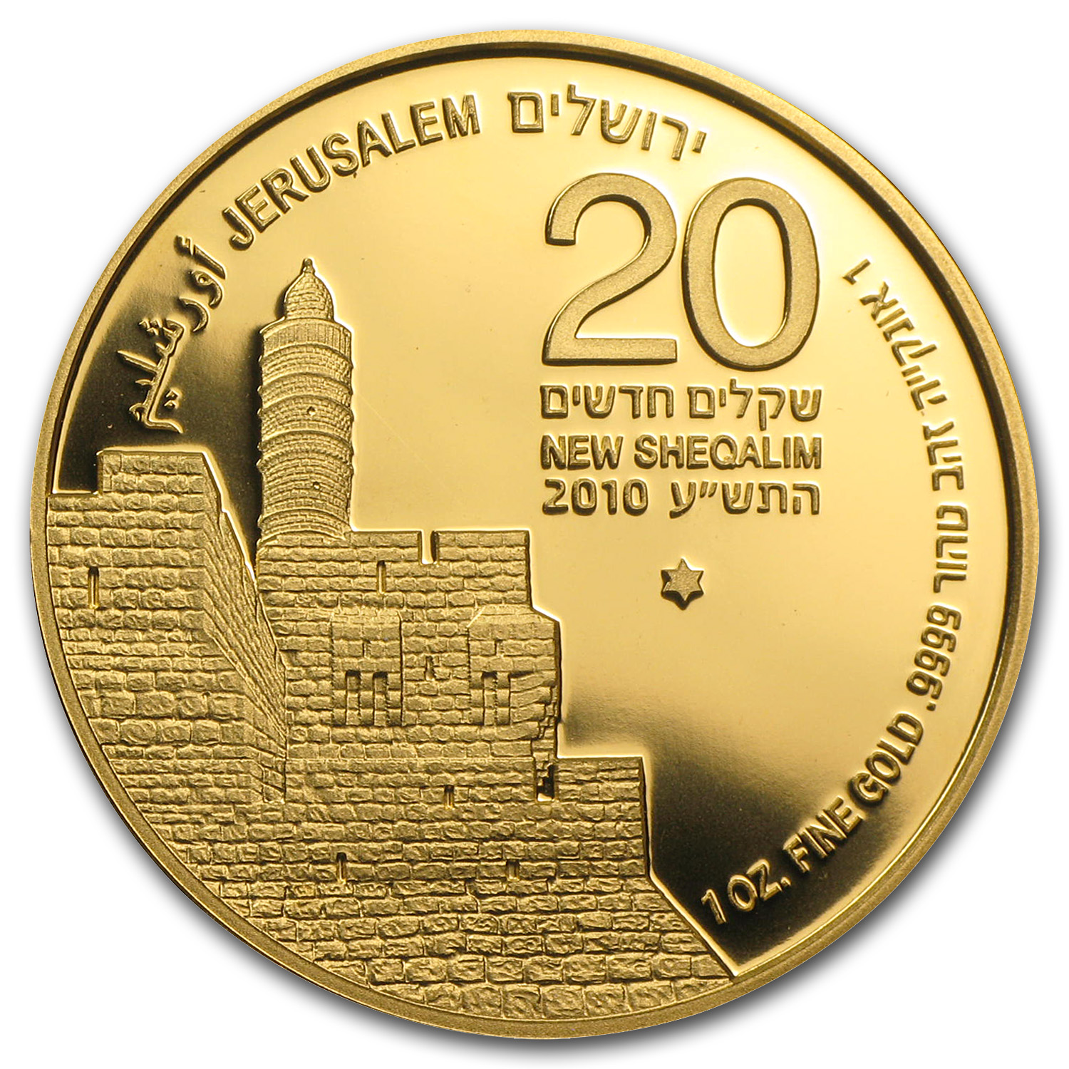 2010 Israel 1 oz Gold Tower of David Proof