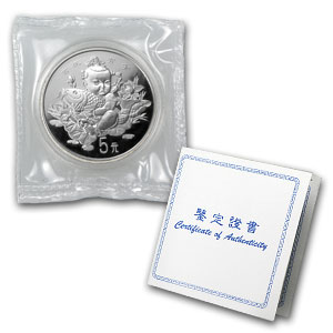 China 1997 5 Yuan 1 oz Silver Coin of Auspicious Matter